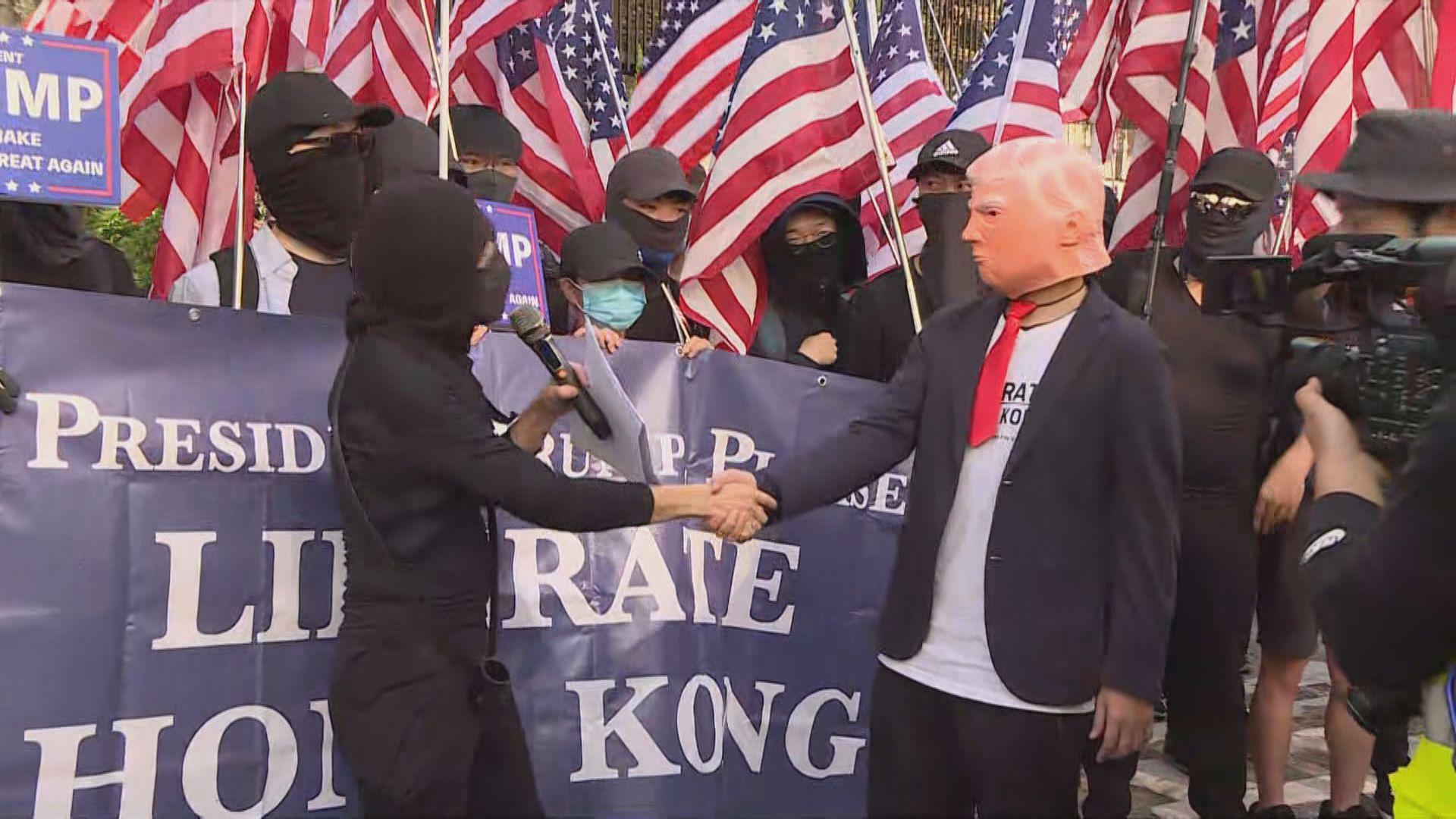大批市民中環集會及遊行 感謝美國通過人權法案