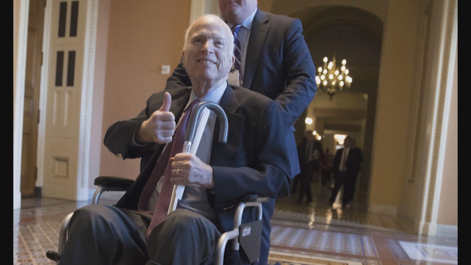 麥凱恩宣布放棄腦癌治療