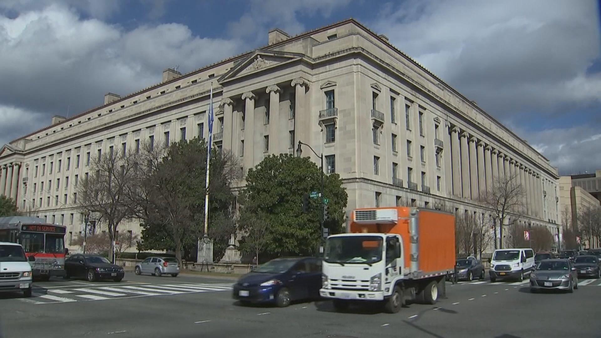 美司法部不再截取記者通訊紀錄調查洩密案