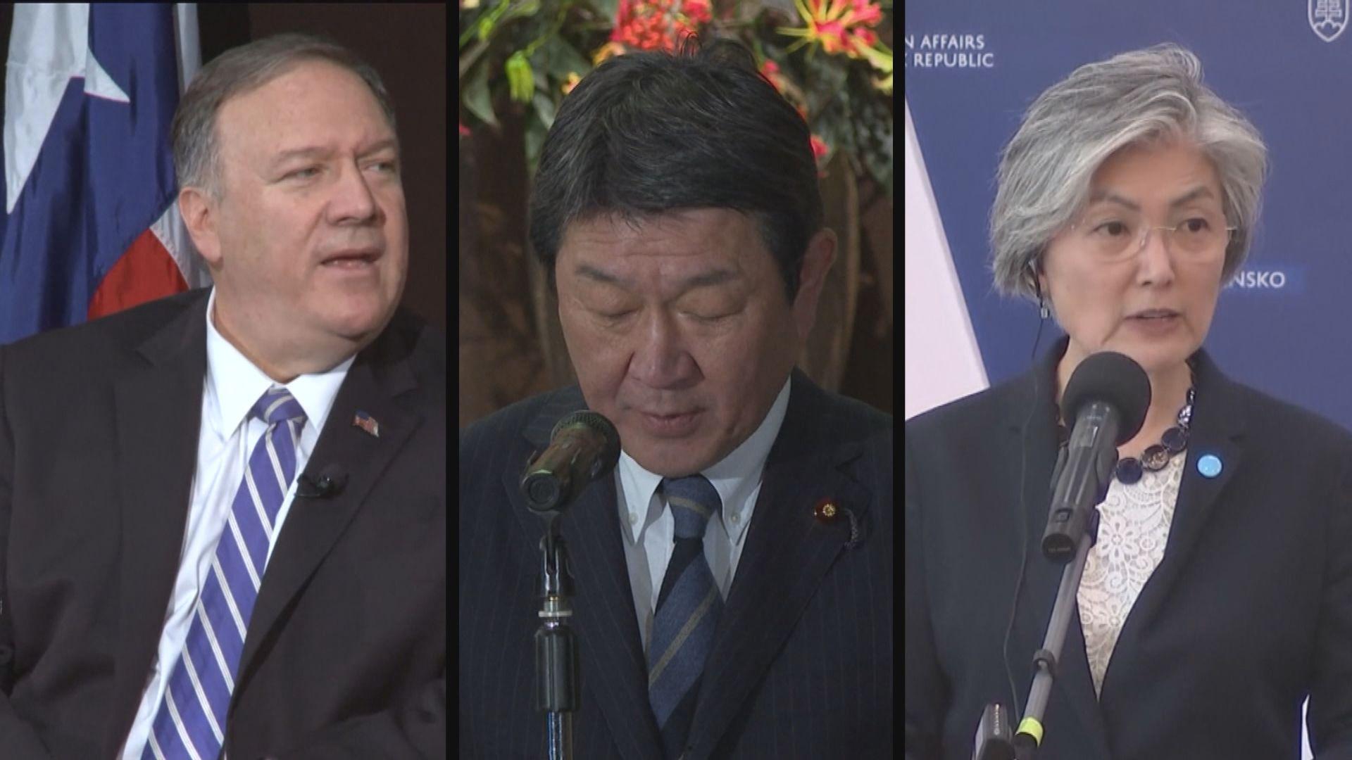 傳美擬下月中舉行美日韓外長會談