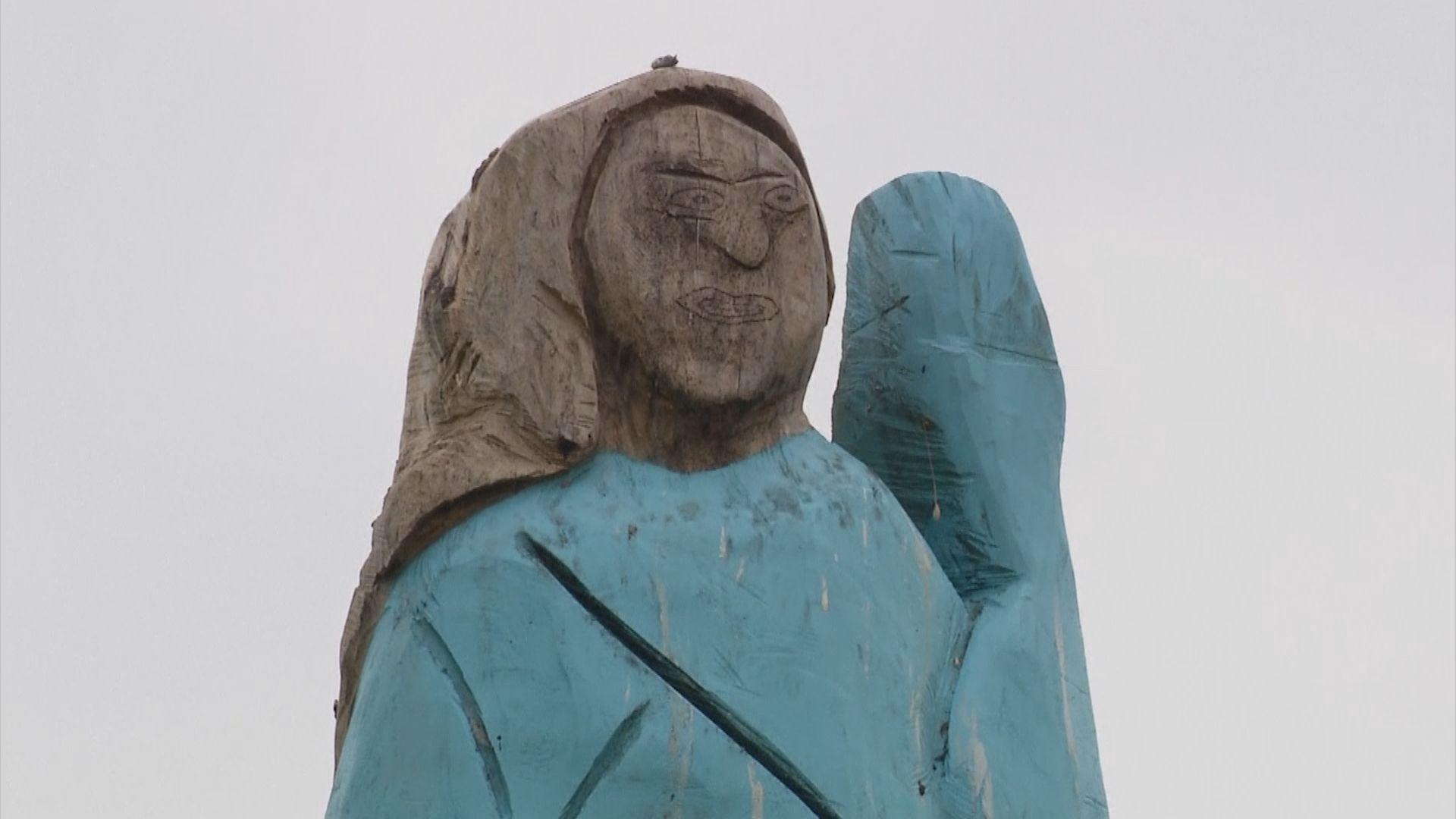 美國第一夫人梅拉尼婭家鄉豎立其雕像惹熱議
