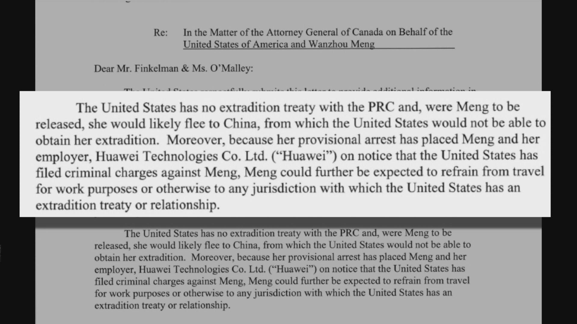 美國司法部反對孟晚舟獲保釋