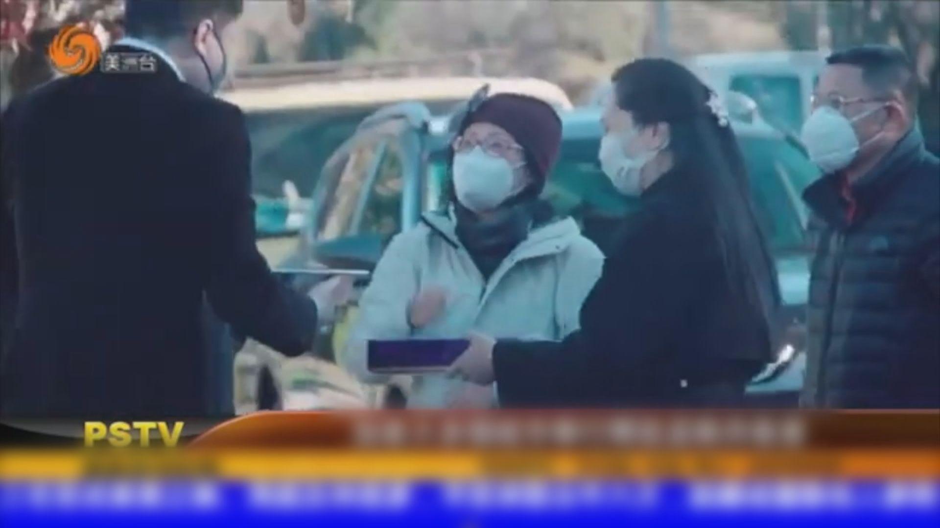 據報美司法部與孟晚舟商討延遲起訴 若承認部分控罪可獲返中國