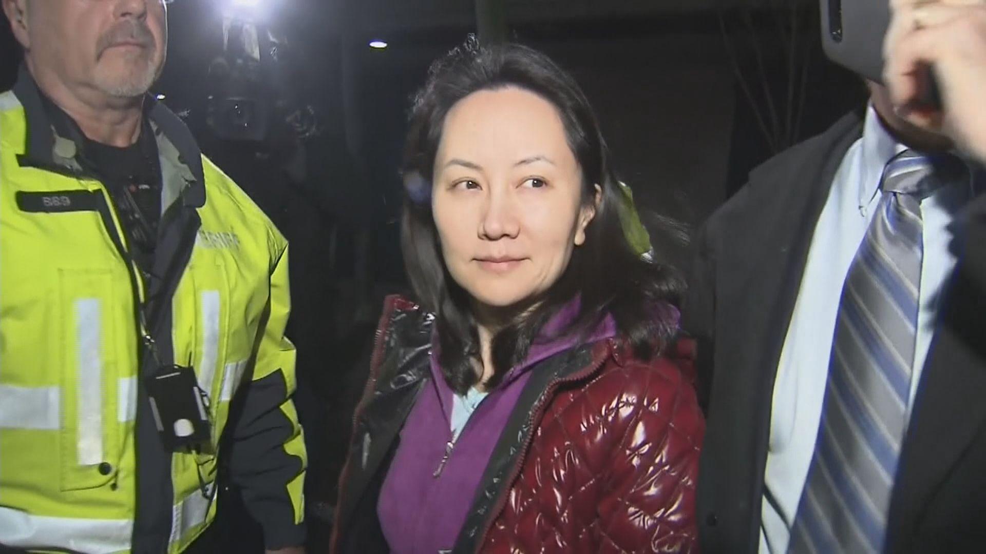 外交部再敦促美國立即撤銷對孟晚舟逮捕及引渡請求