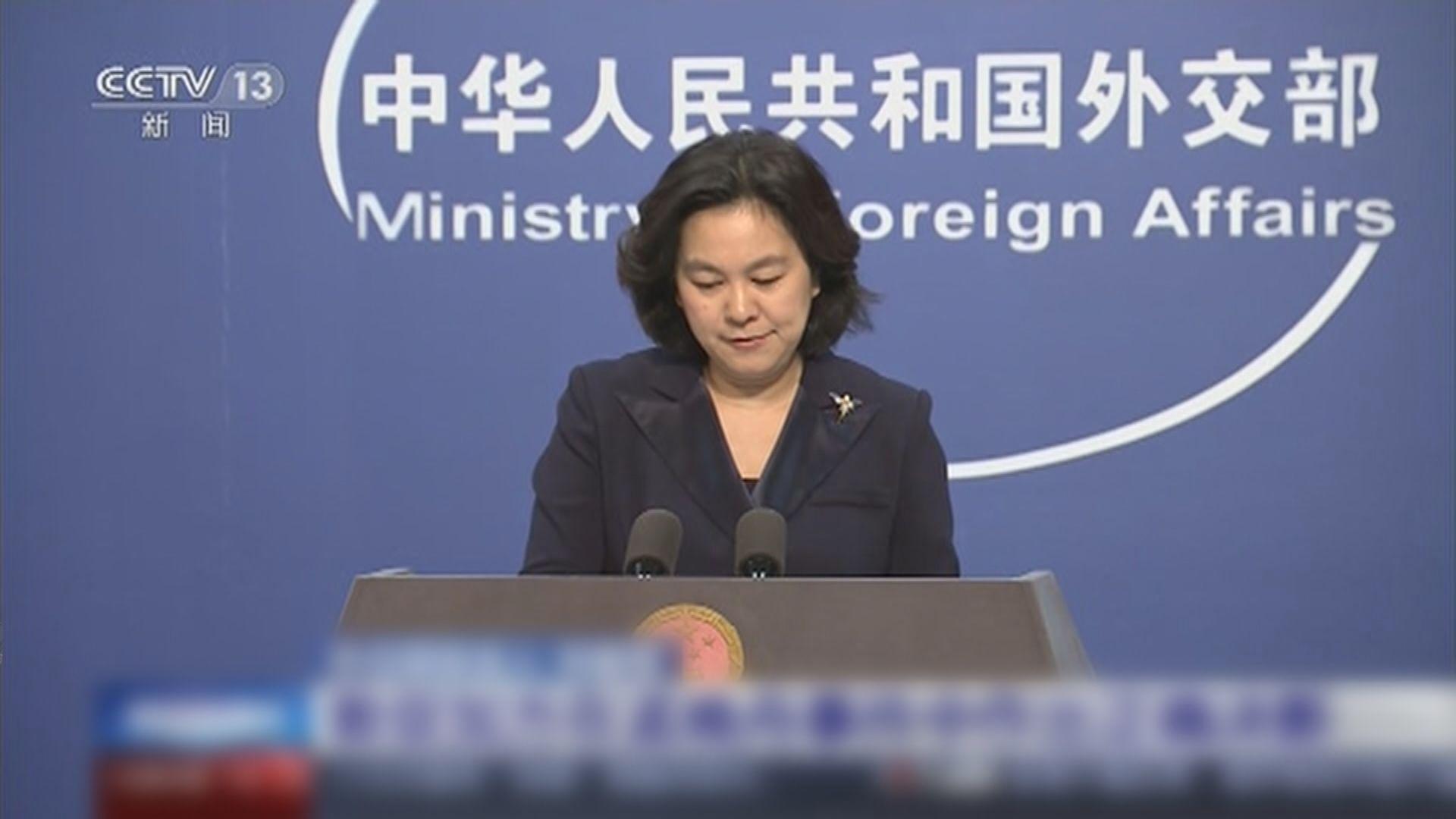 外交部:美國以孟晚舟一事打壓中國高技術企業