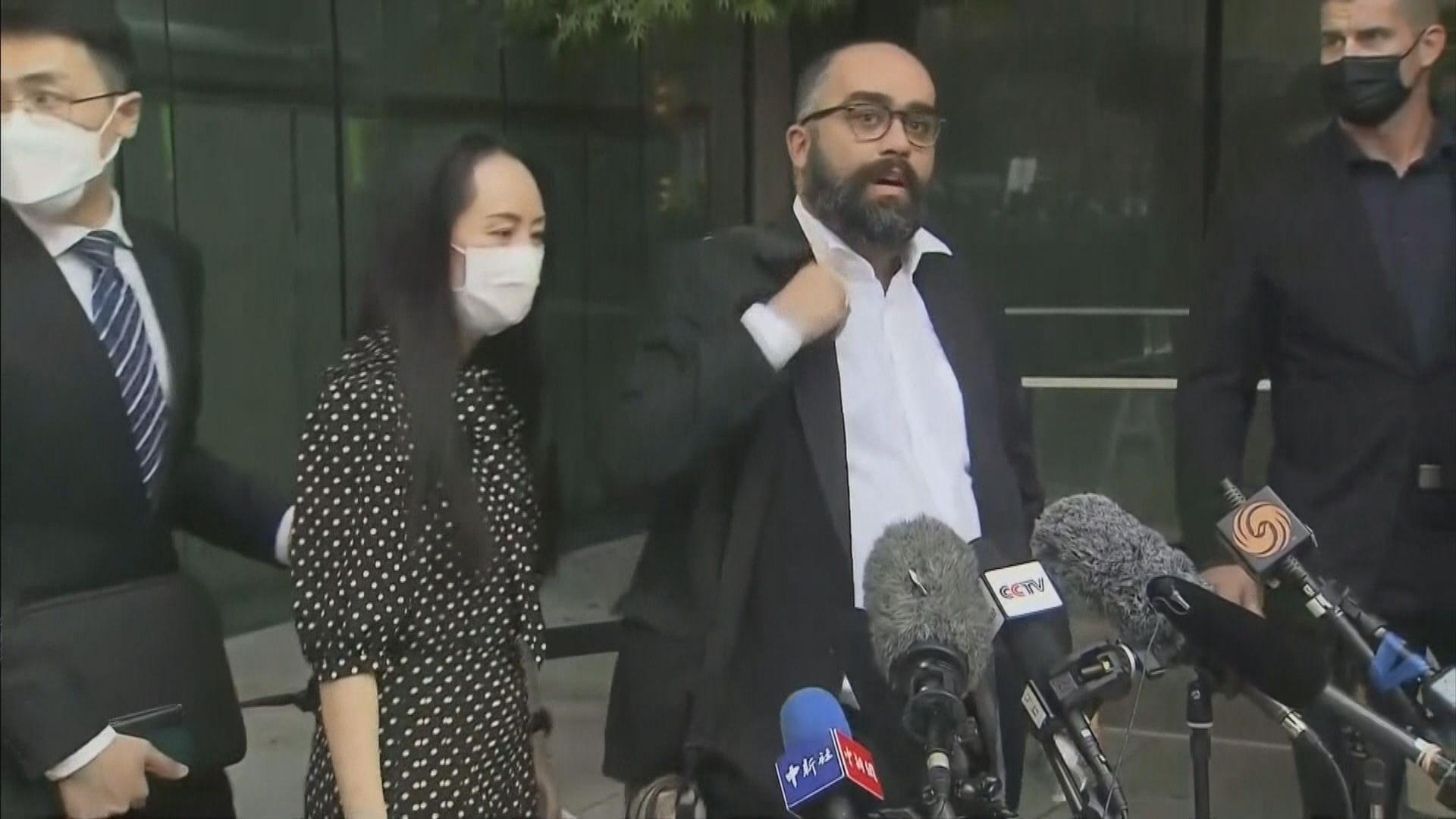 孟晚舟獲加拿大法院釋放 稱事件是人生無價經驗