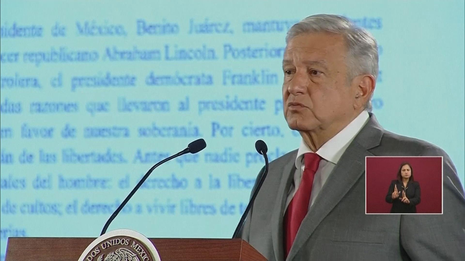 墨西哥冀與美就移民問題達共識