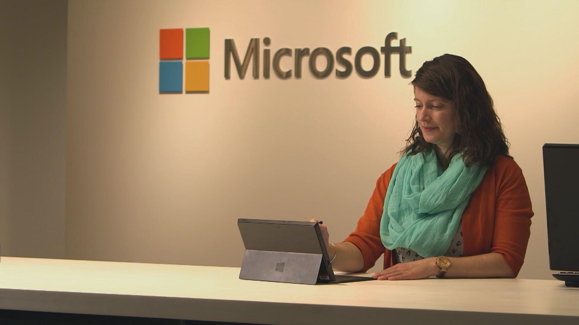 微軟捆綁銷售曾被美國政府起訴 總裁籲要有妥協勇氣