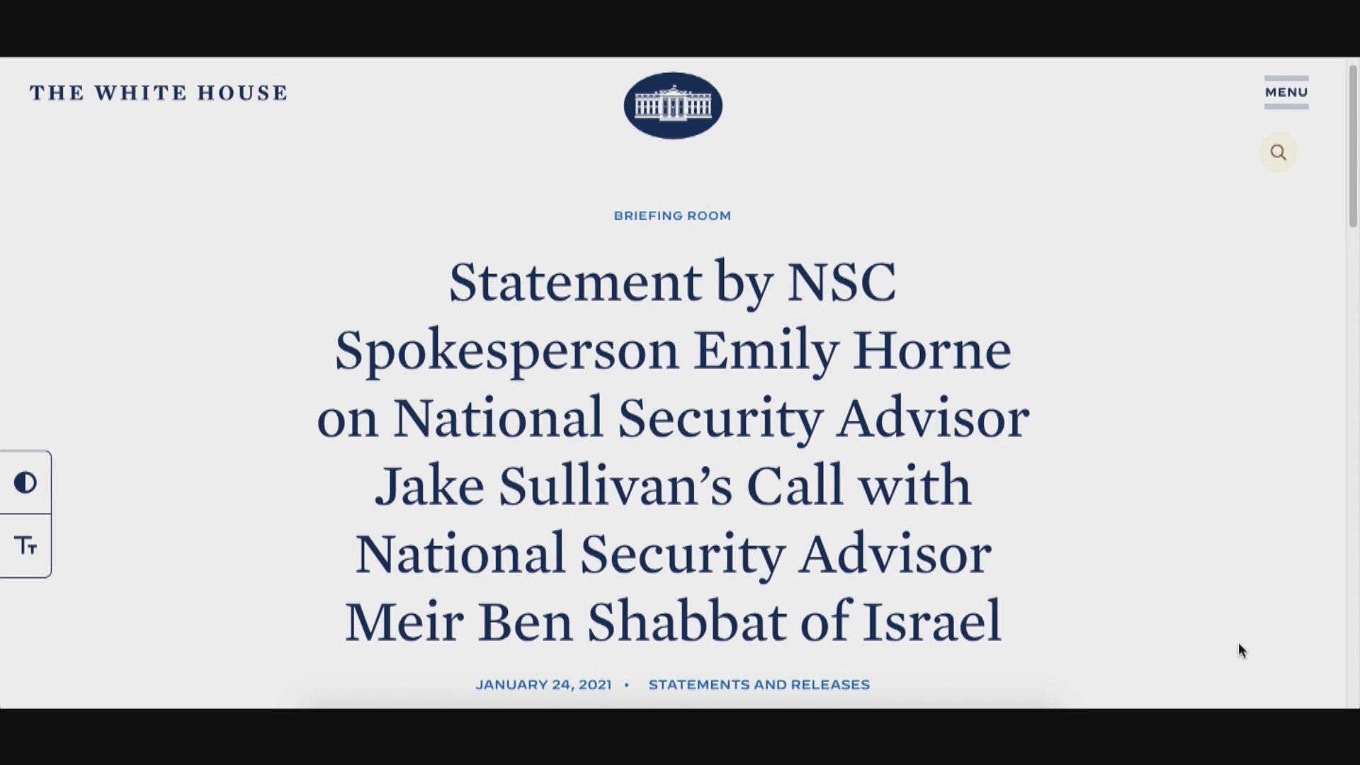 美國與以色列國安顧問討論加強關係