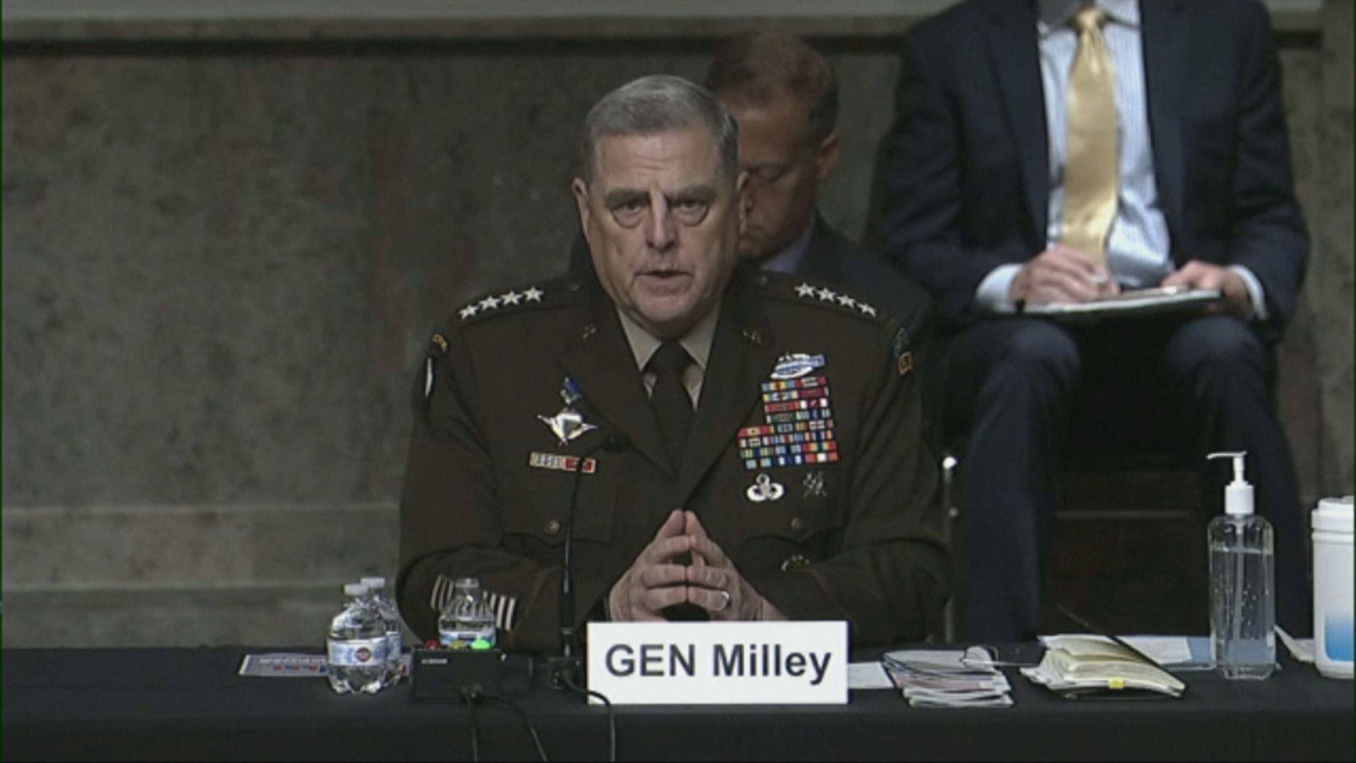 米利重申兩度聯絡解放軍高層符合職責