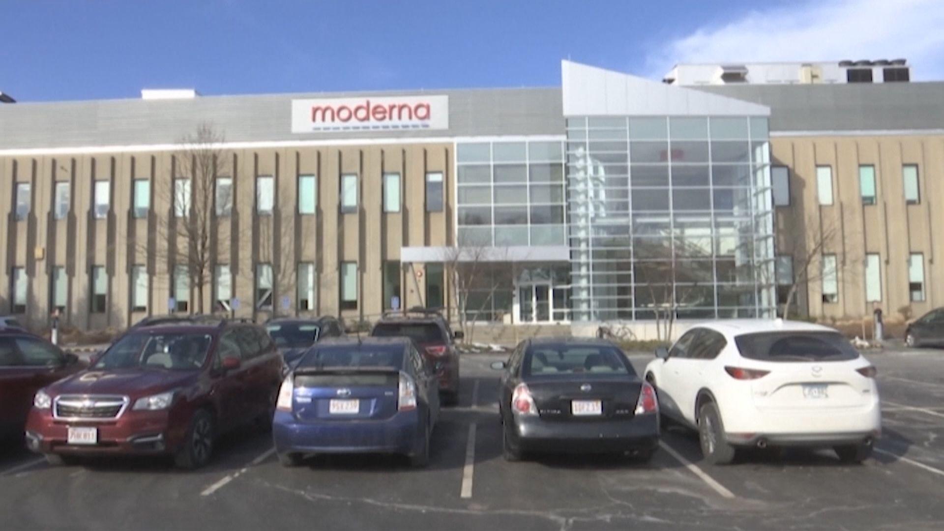 美國稱莫德納新冠疫苗符合緊急使用標準