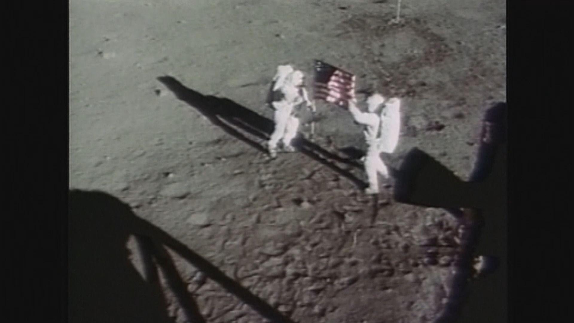 美國擬在月球基地附近設安全區防敵對勢力干擾或破壞