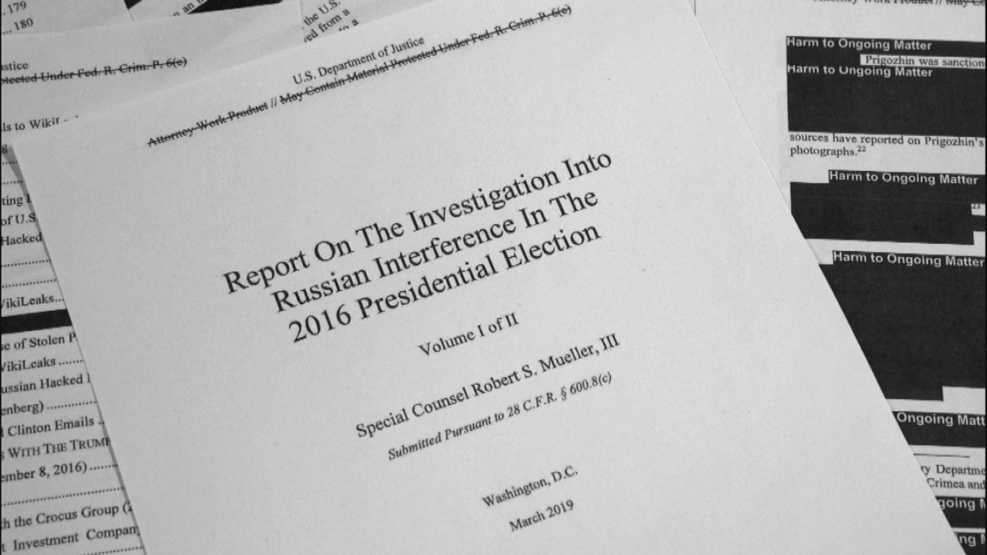 美國司法部拒絕公開完整通俄報告