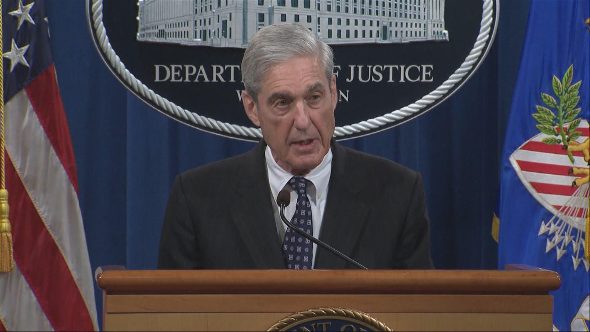 米勒下月將出席國會就通俄報告作證