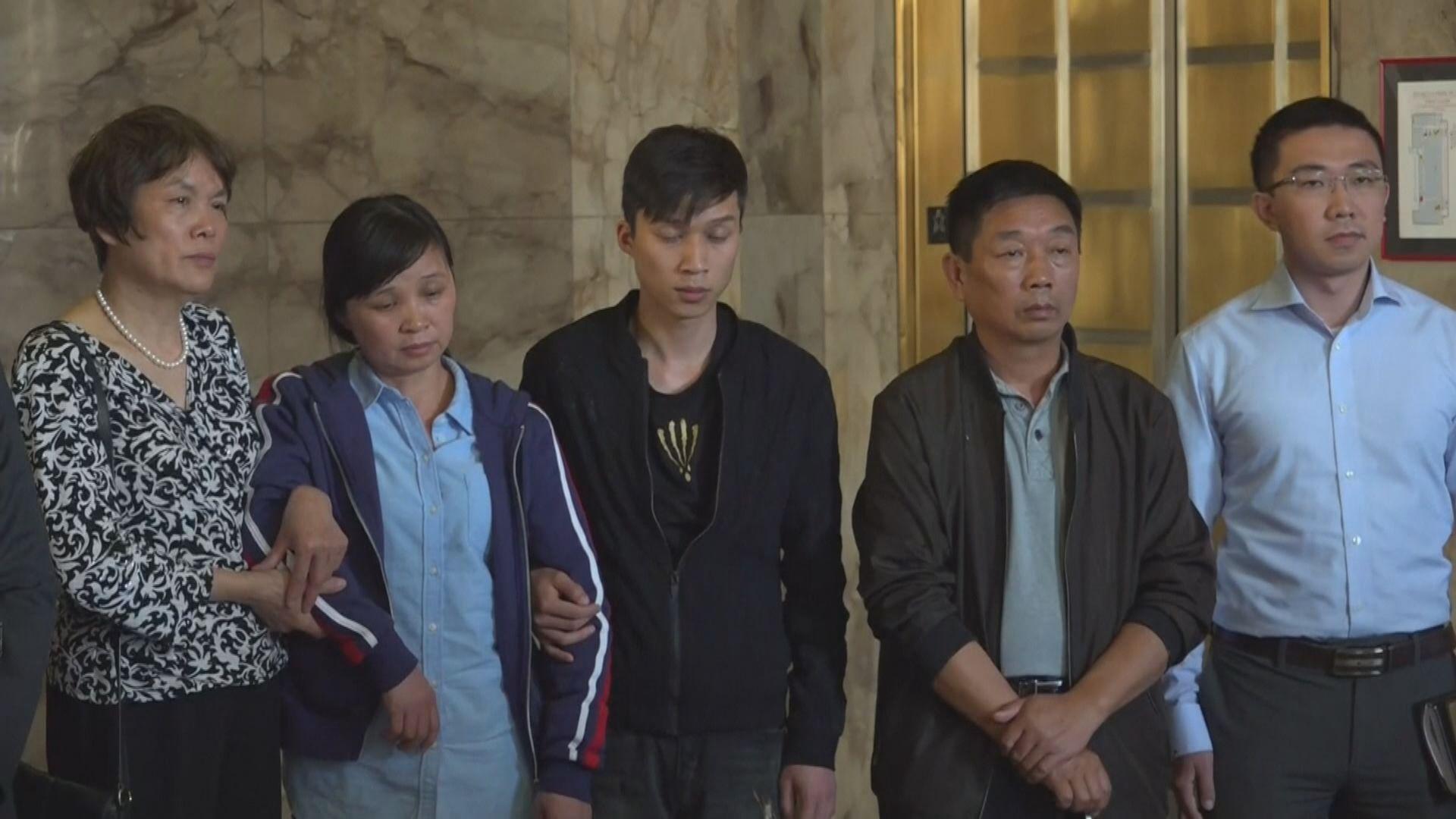 章瑩穎遇害案 家人要求被告講出女兒下落