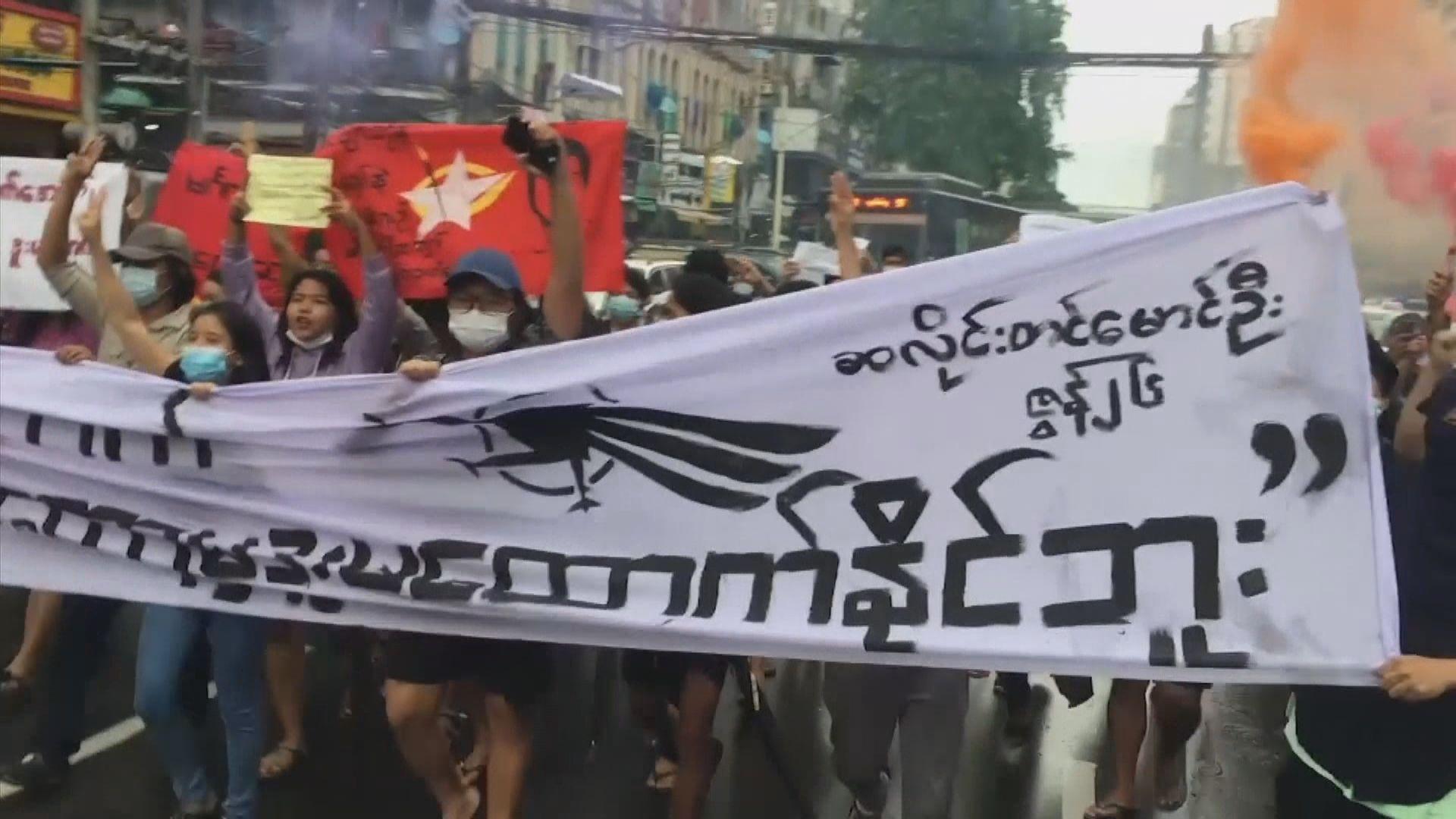 美國再對22名緬甸軍政府成員採取制裁措施