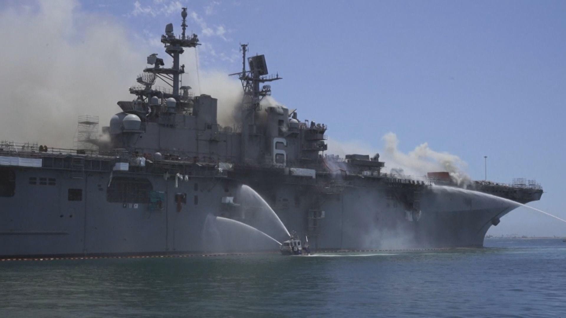 美國海軍起訴一名士兵 指涉及縱火燒毀軍艦