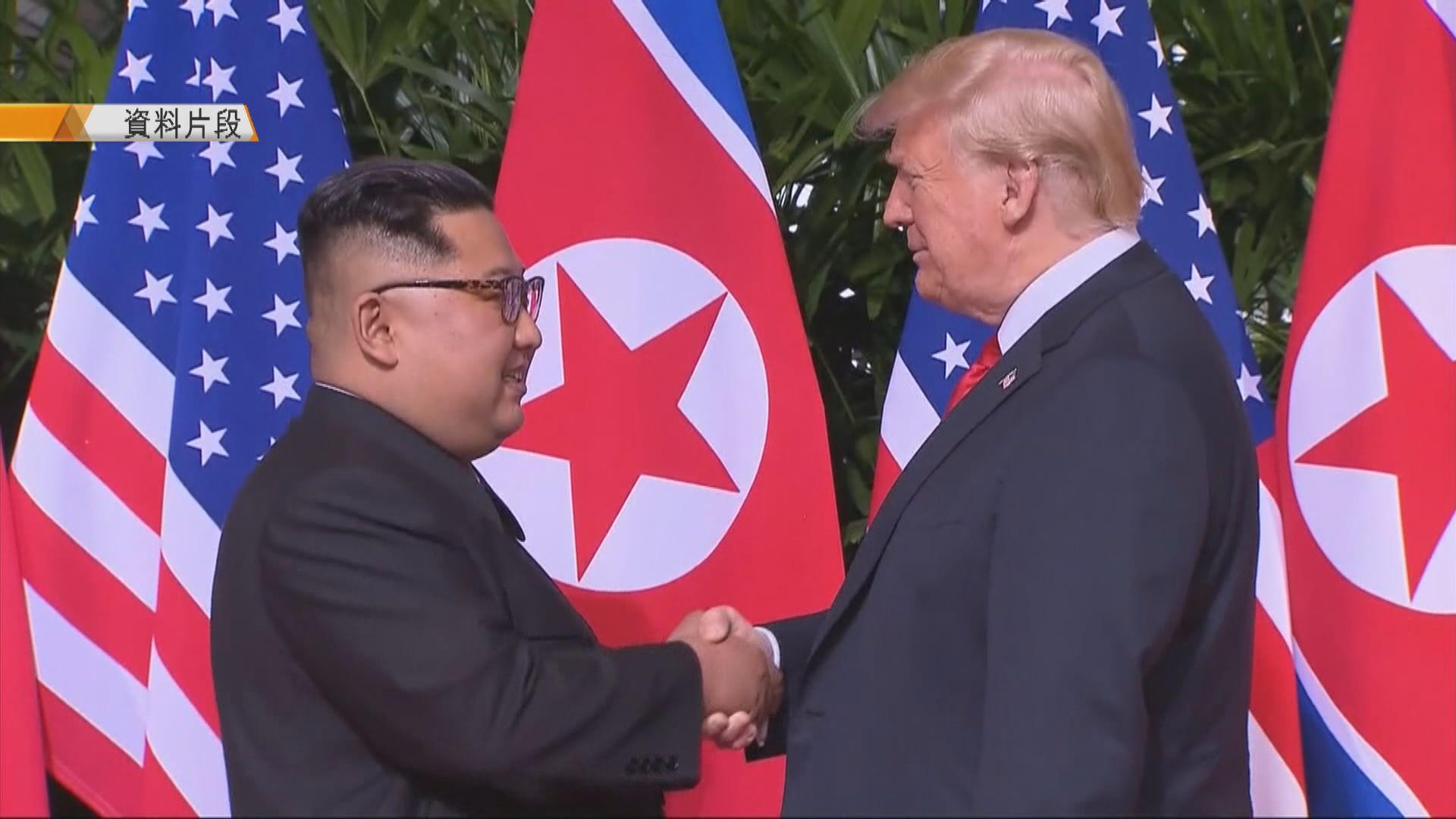 美朝將於峰會尋求界定無核化