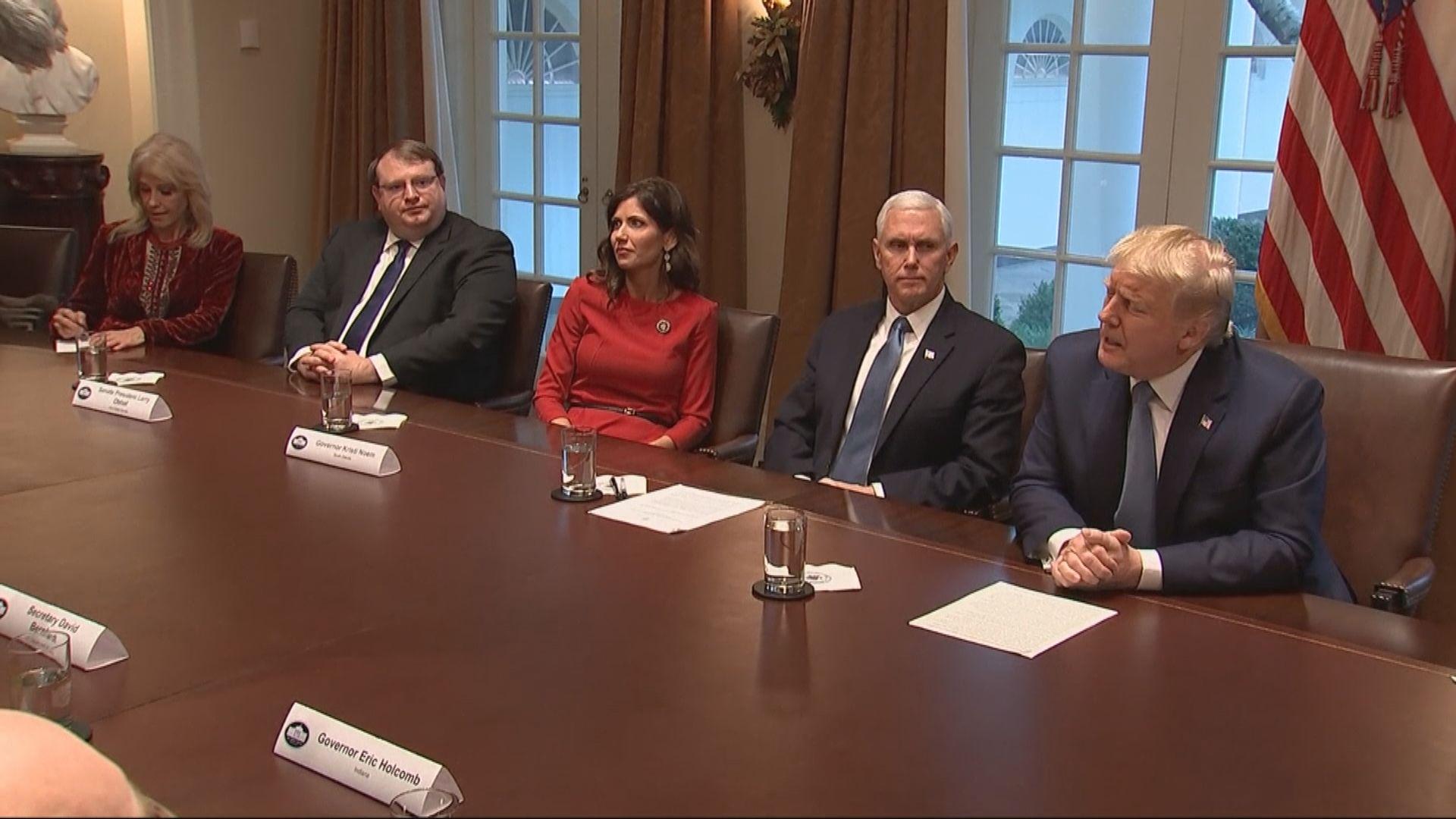 特朗普:若北韓有所圖謀 他會感到非常失望