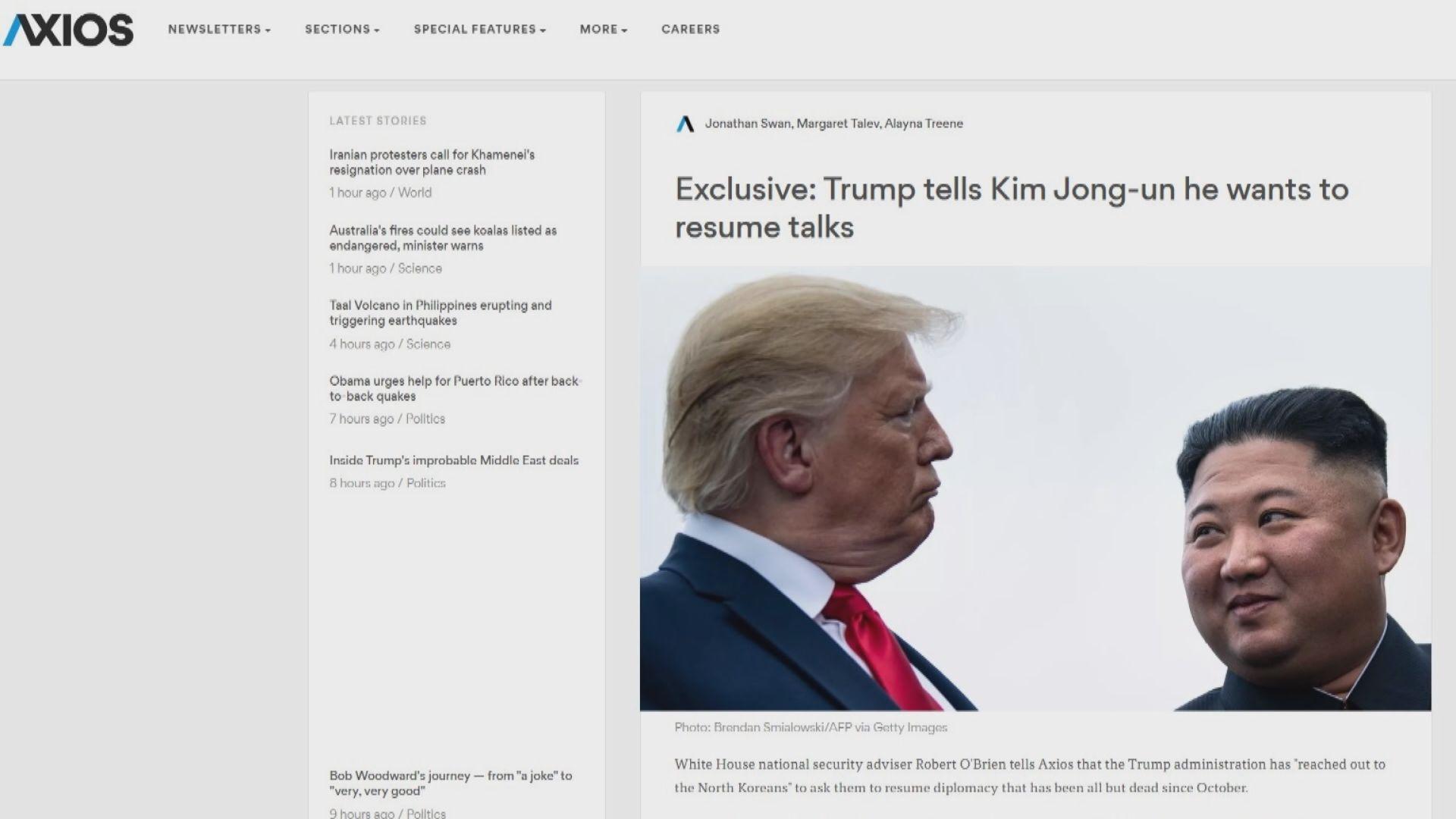 美國向北韓提議重啟無核化談判