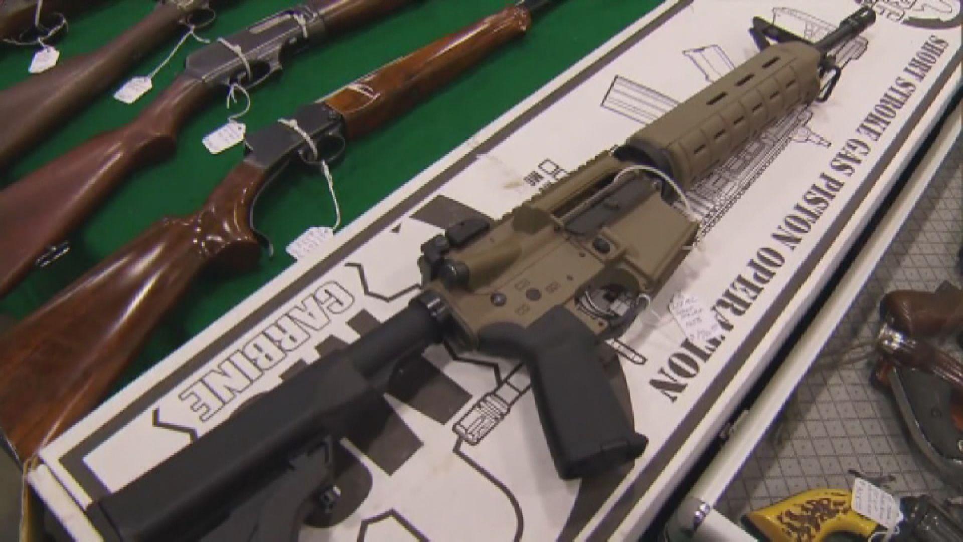 紐約檢察總長起訴全國步槍協會高層