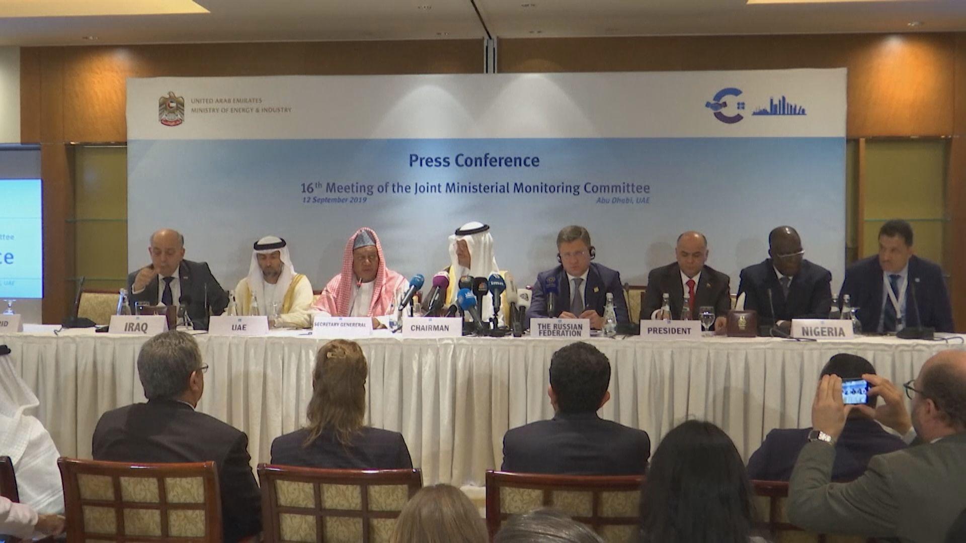 油價3連跌 因油組會議未有討論擴大減產