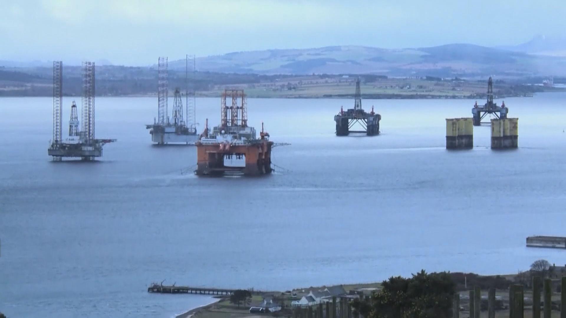 國際油價下跌 美國頁岩油公司申請破產保護