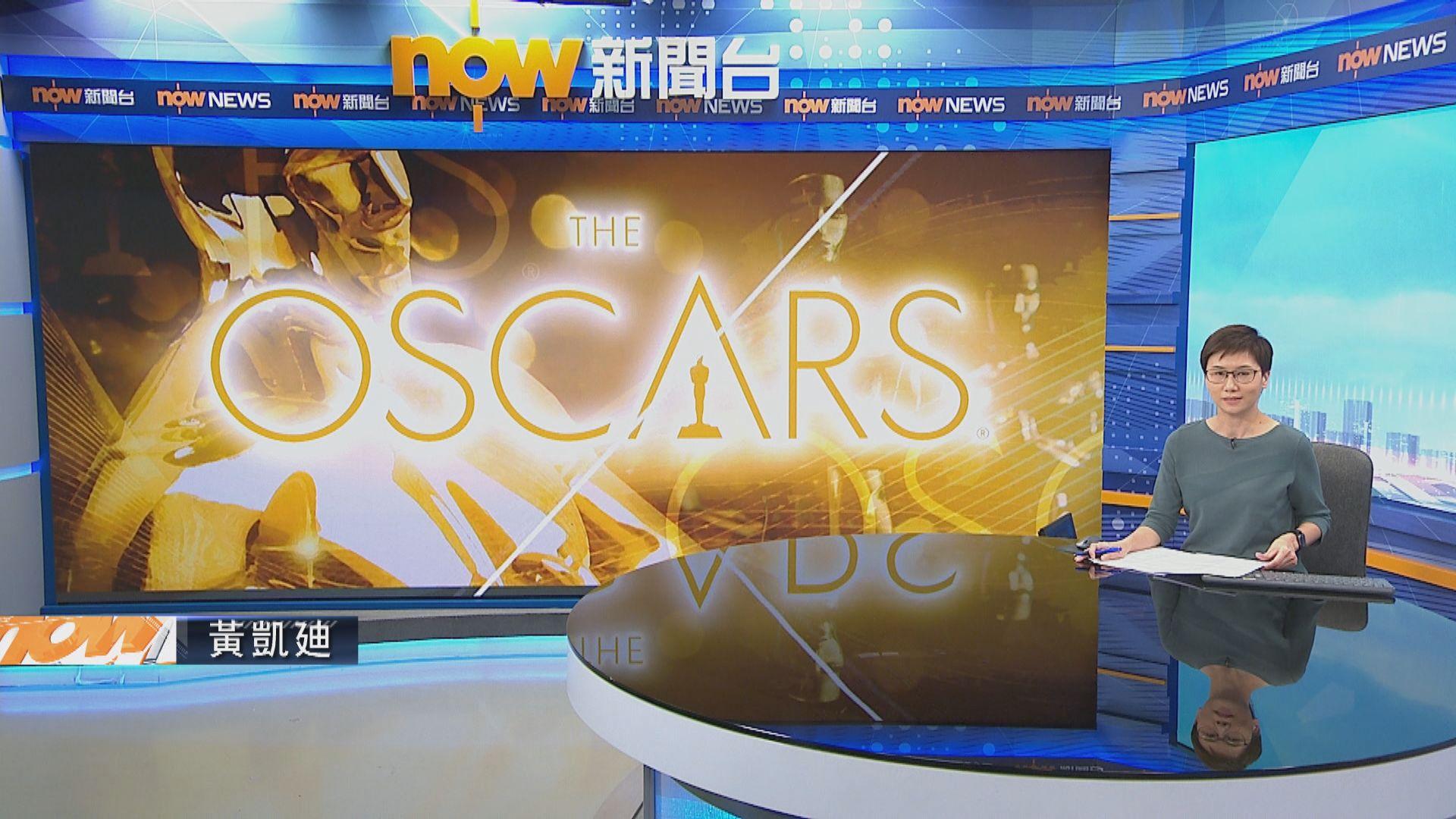 【奧斯卡】兩齣與香港有關電影均落敗