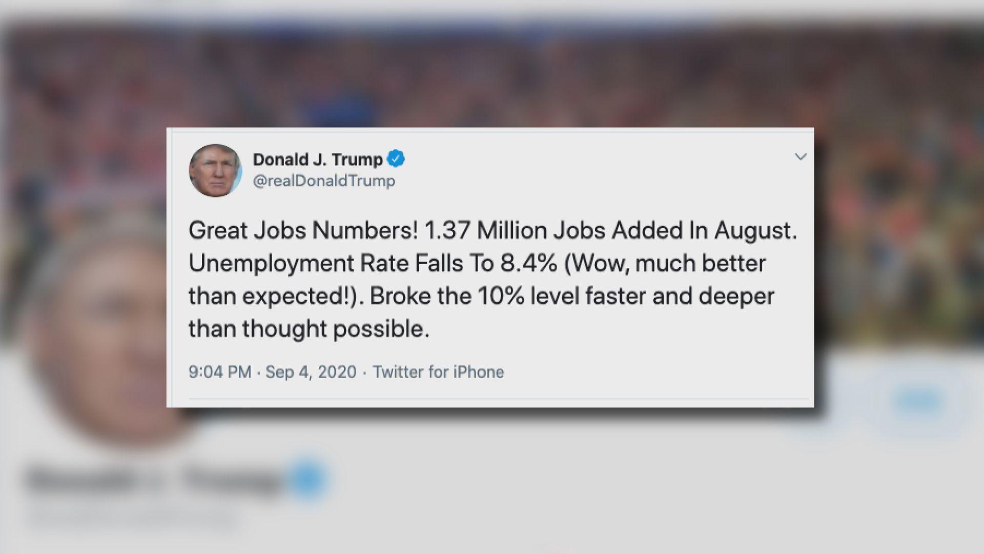 特朗普:失業率重回至低於10%較預期快