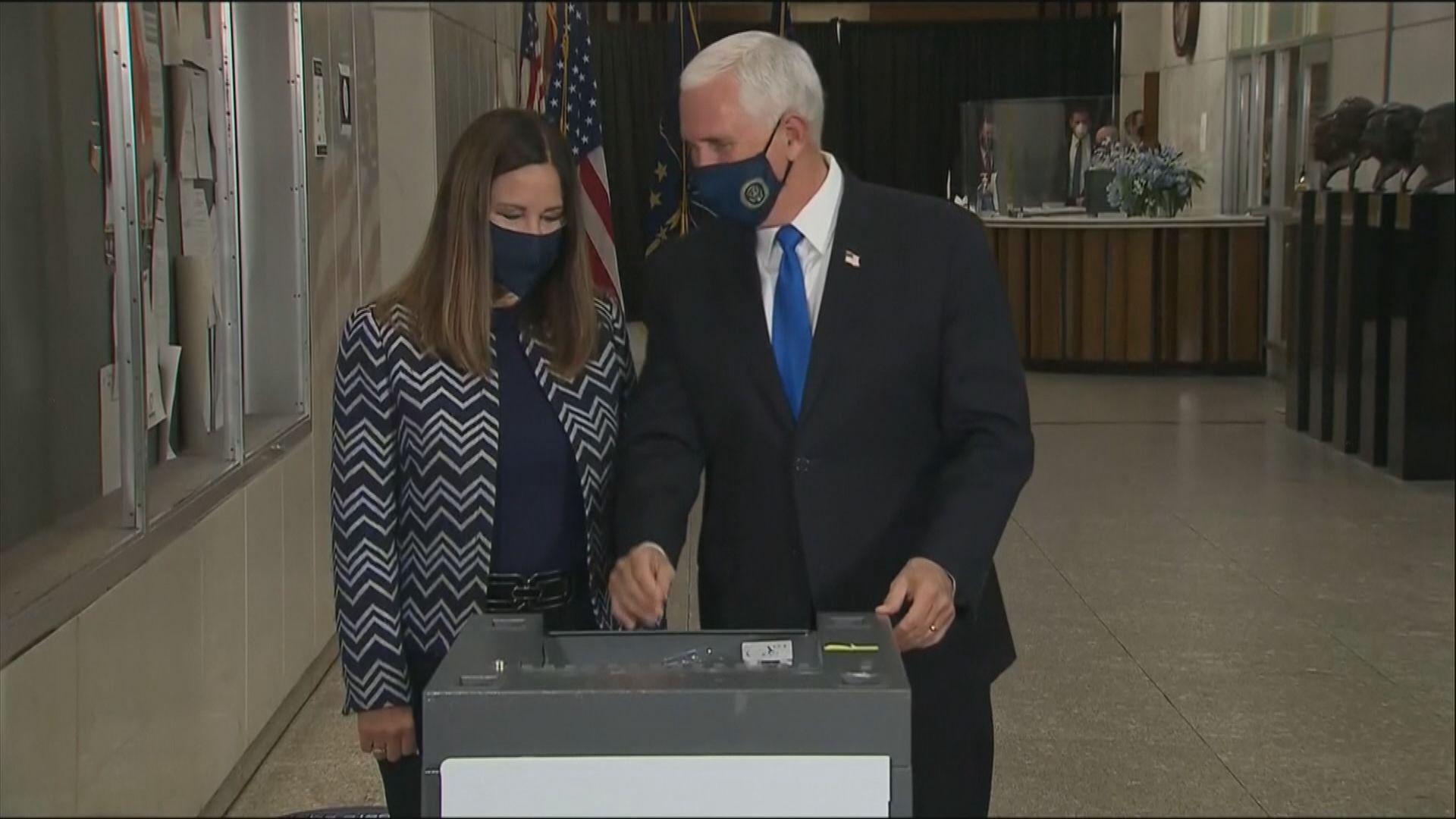 美國副總統彭斯攜妻提早投票