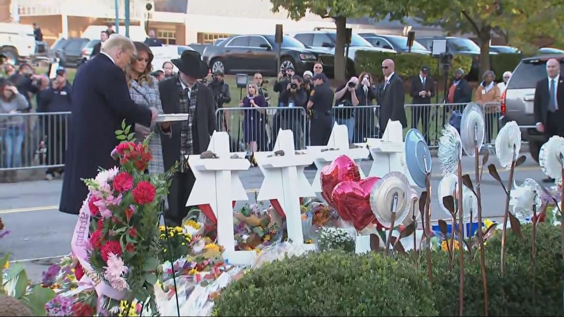 特朗普悼念槍擊案迎來民眾示威