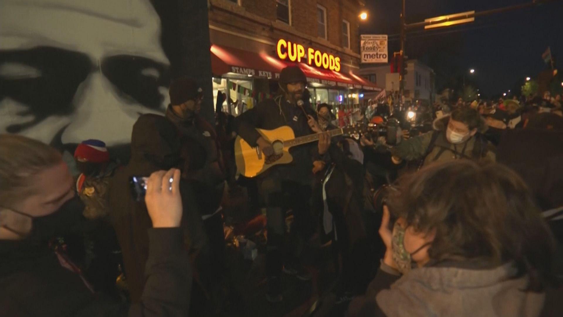 民眾上街慶祝弗洛伊德案判決 眾議院推動改革警務法案