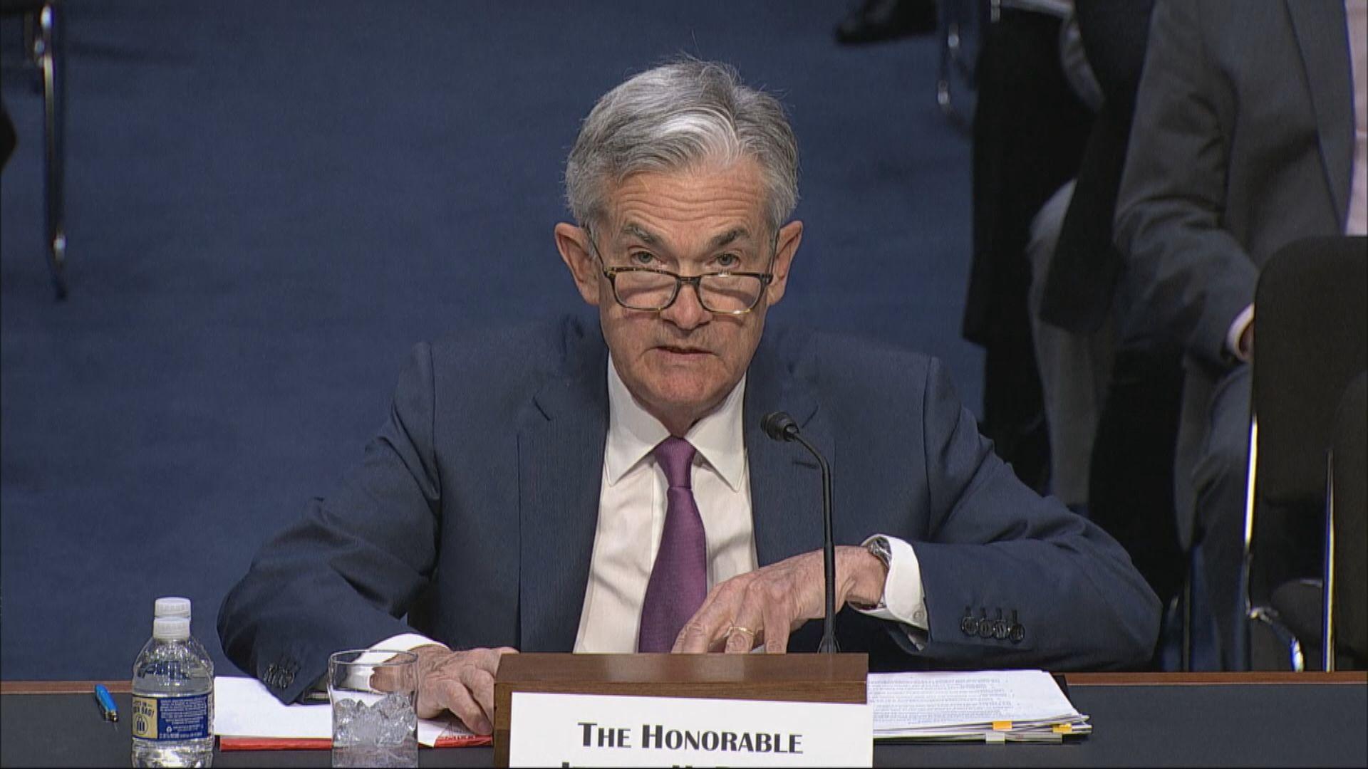 鮑威爾:距離經濟完全復甦 仍有一段長路