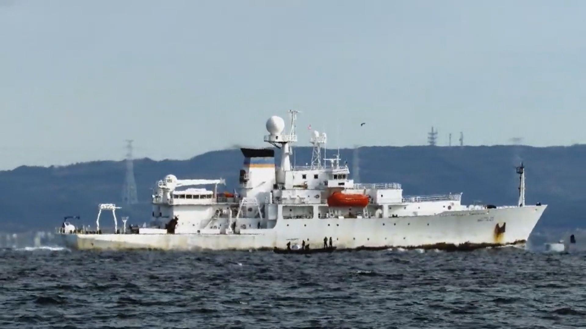 美軍海洋測量船於東沙島海域出現