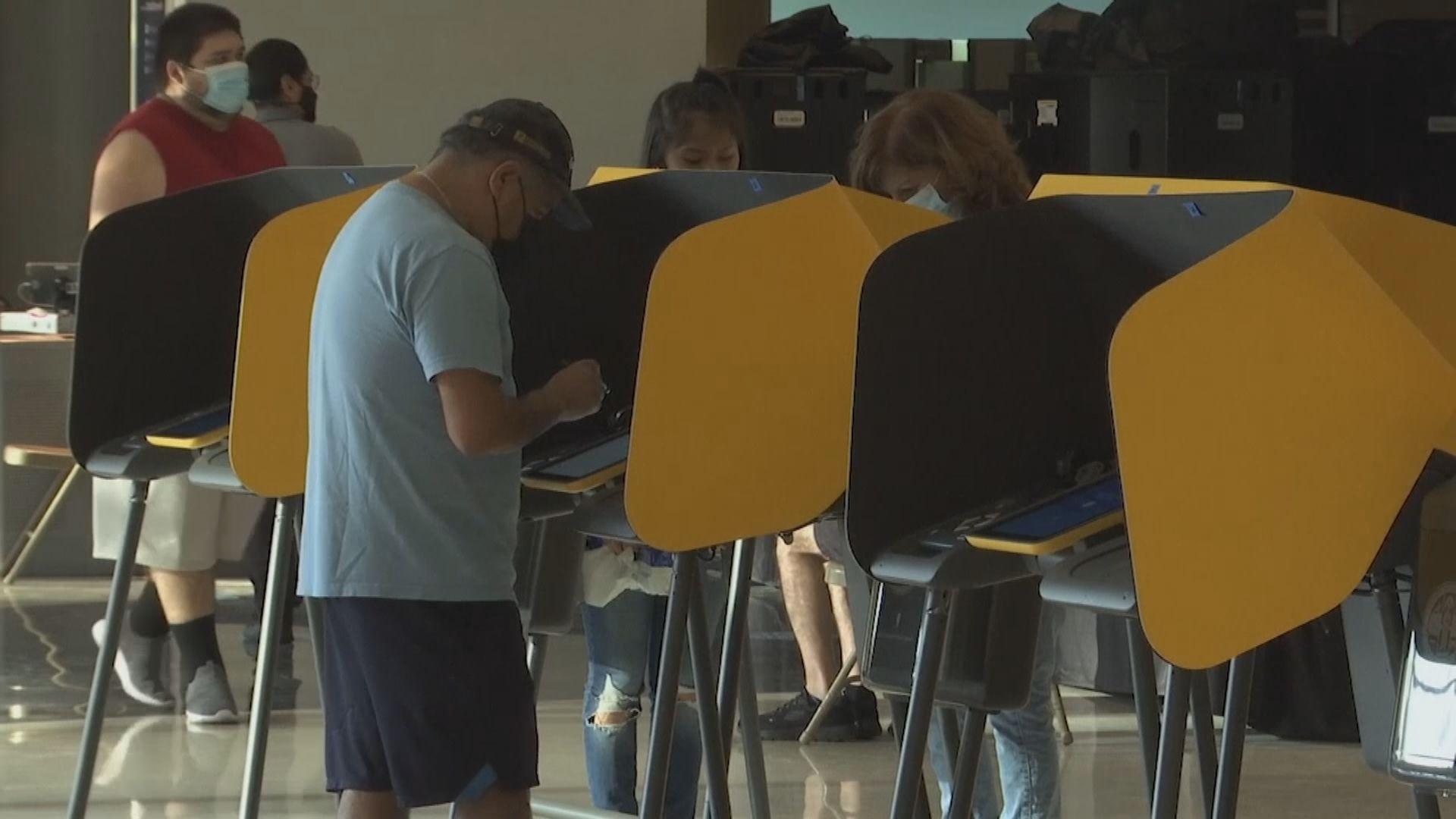 全美已有近億選民提早投票 相當上屆投票總數七成