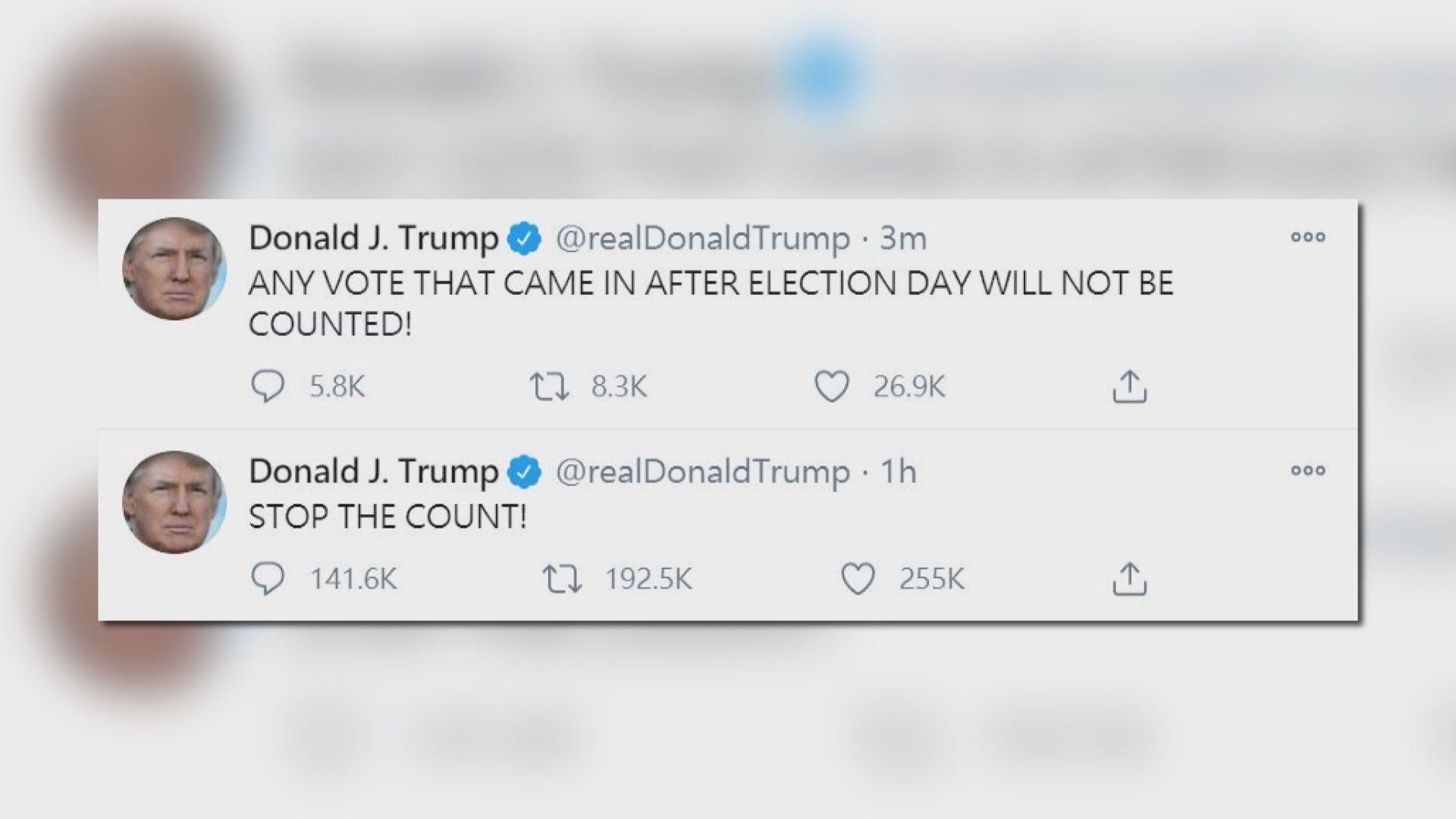 特朗普再要求停止點票 不應計算投票日後收到選票