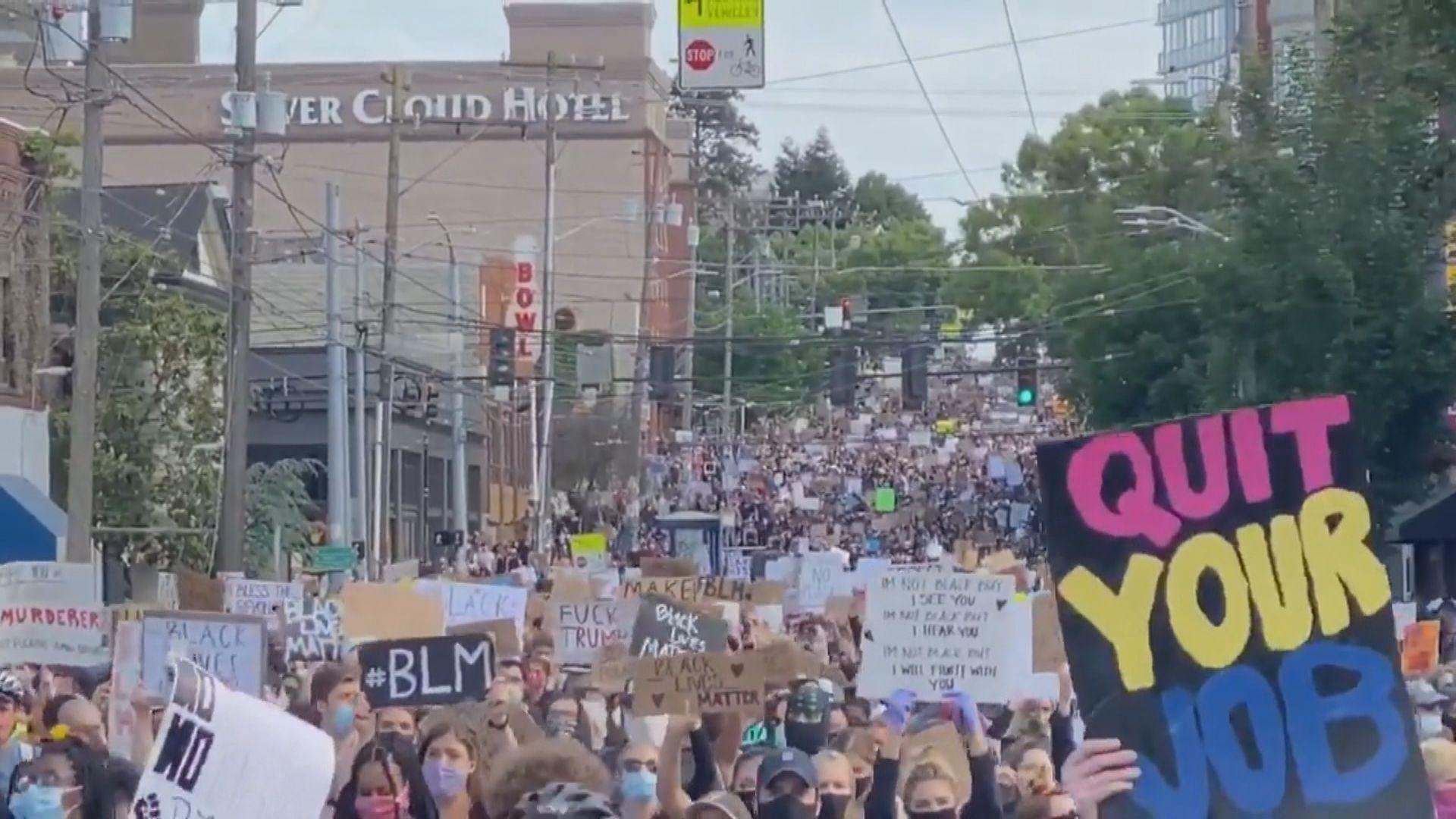 報道指全美過萬人示威被捕