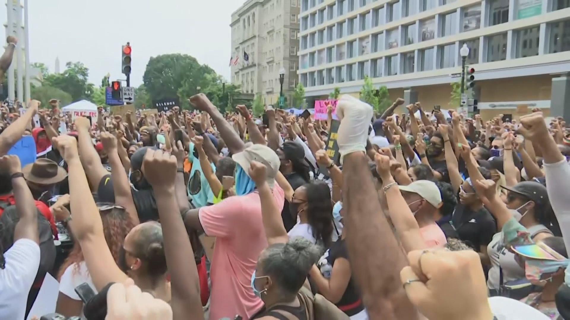 美國多地續有示威抗議弗洛伊德死亡事件