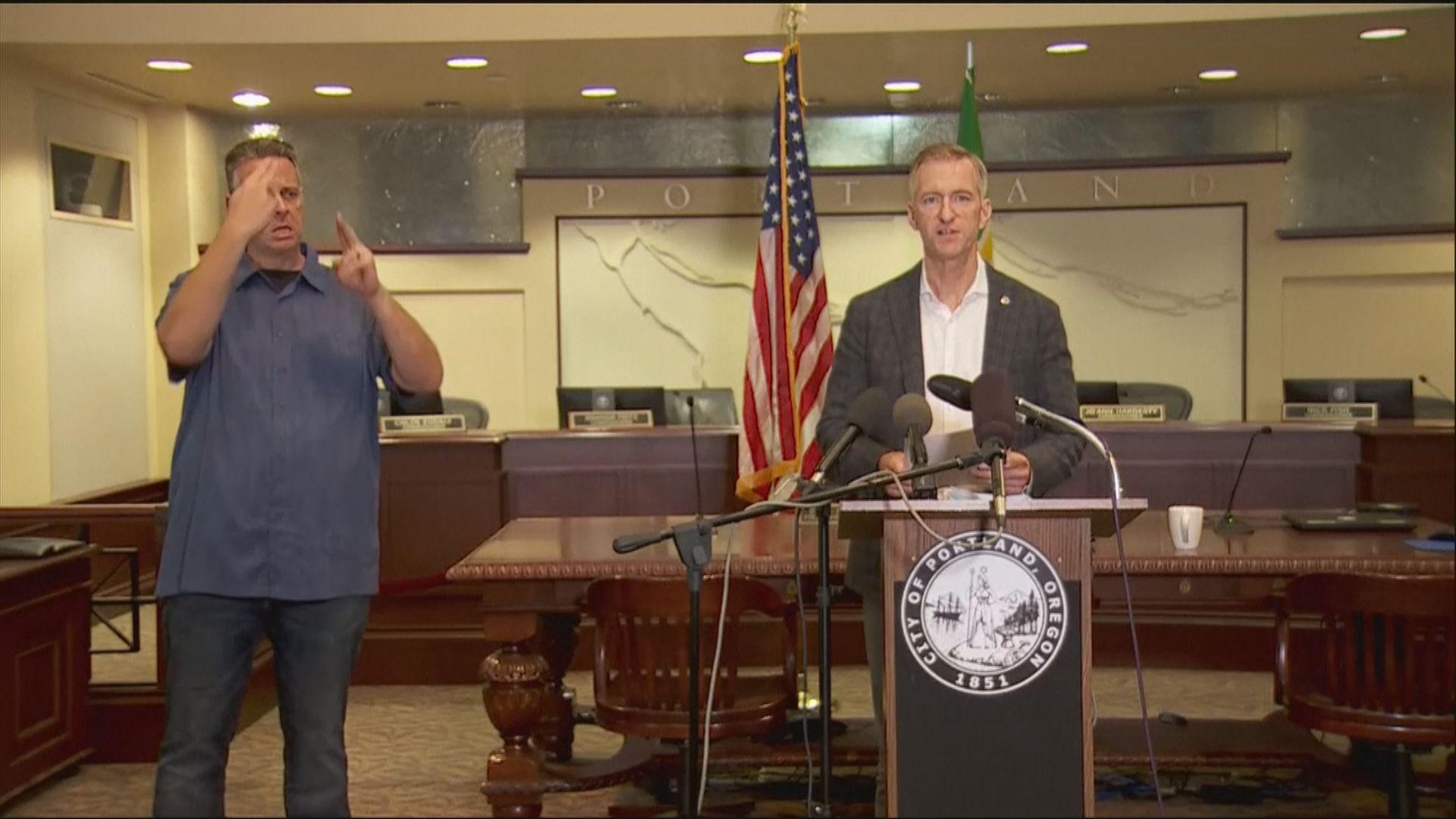 美國波特蘭市市長及拜登齊聲批評特朗普縱容暴力