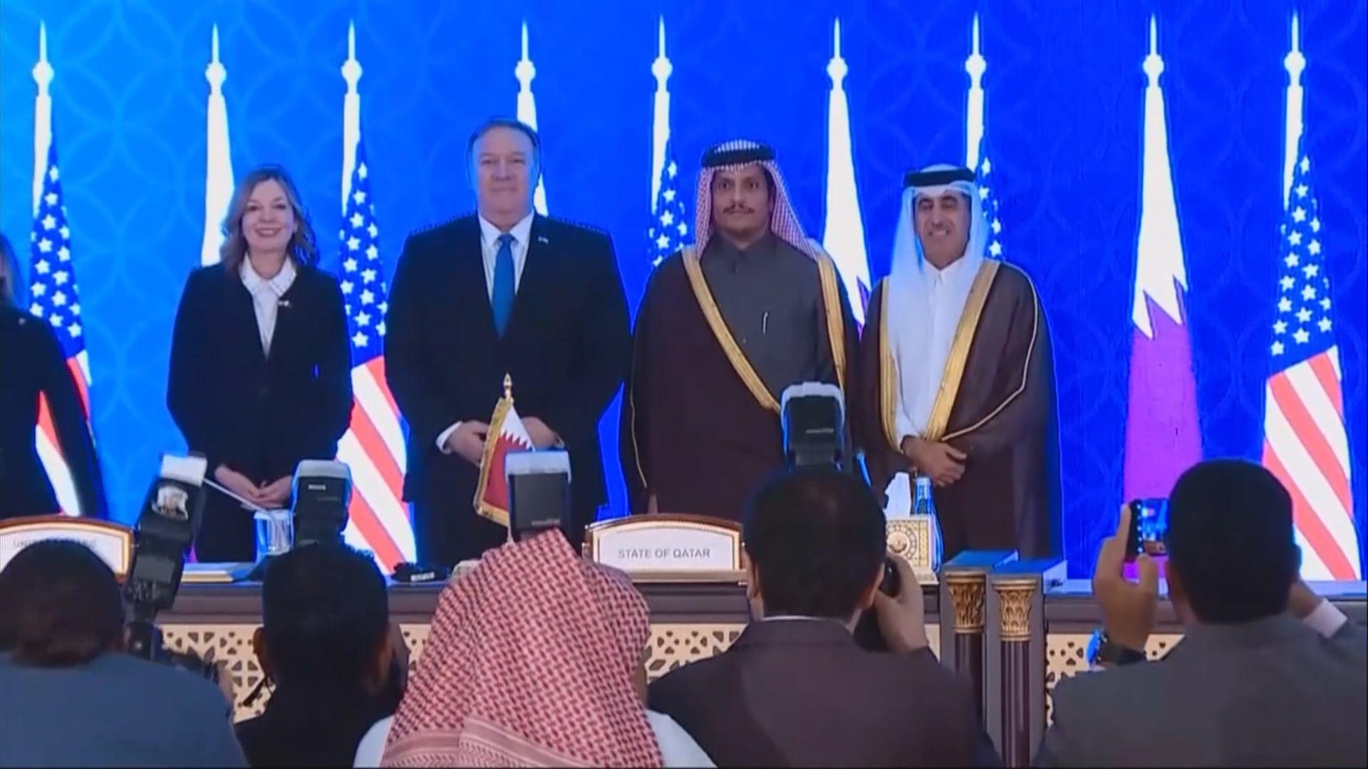 美國促阿拉伯國家停止抵制卡塔爾