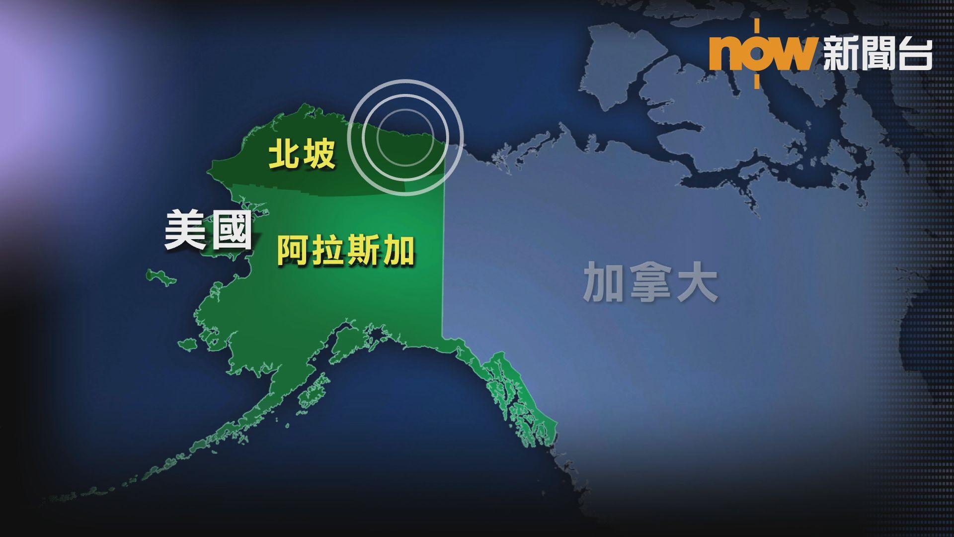 阿拉斯加北坡6.4級地震