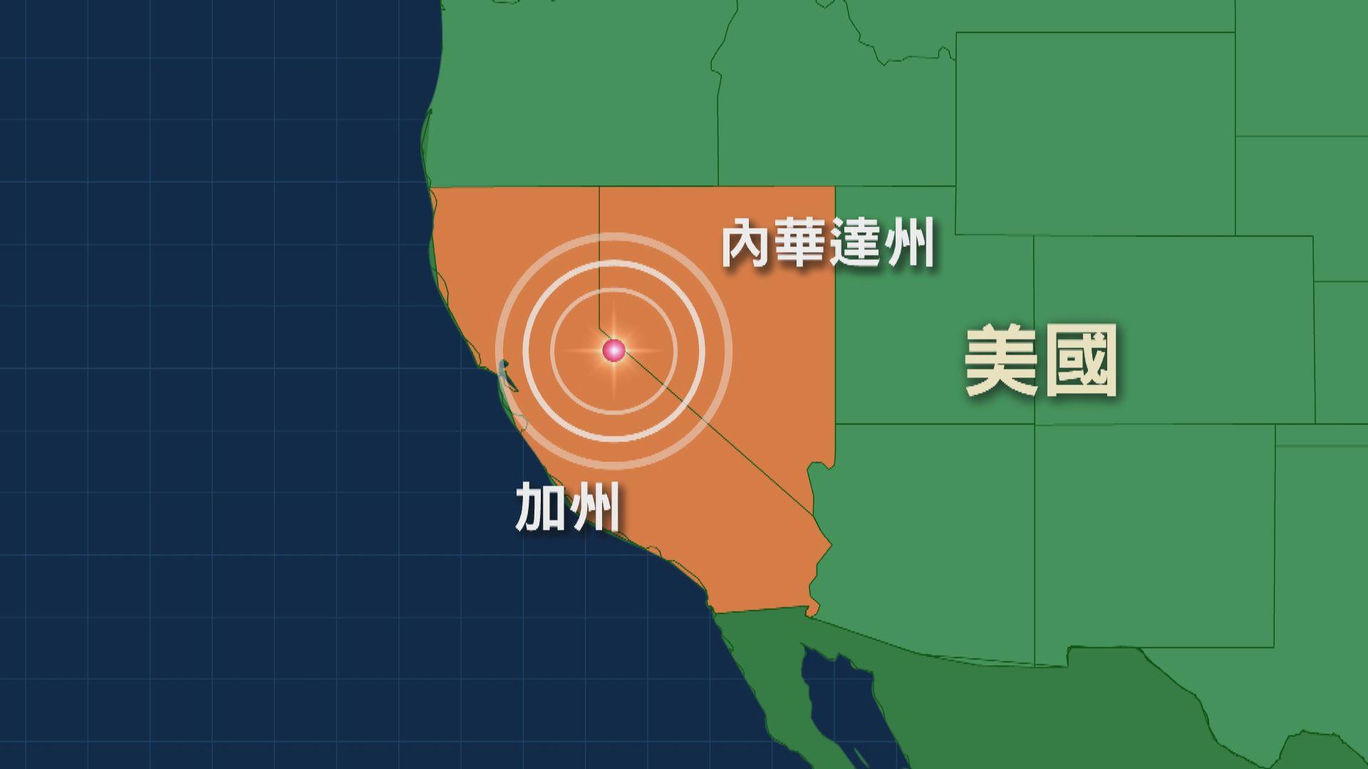 美國加州中部發生5.9級地震 暫未有傷亡報告
