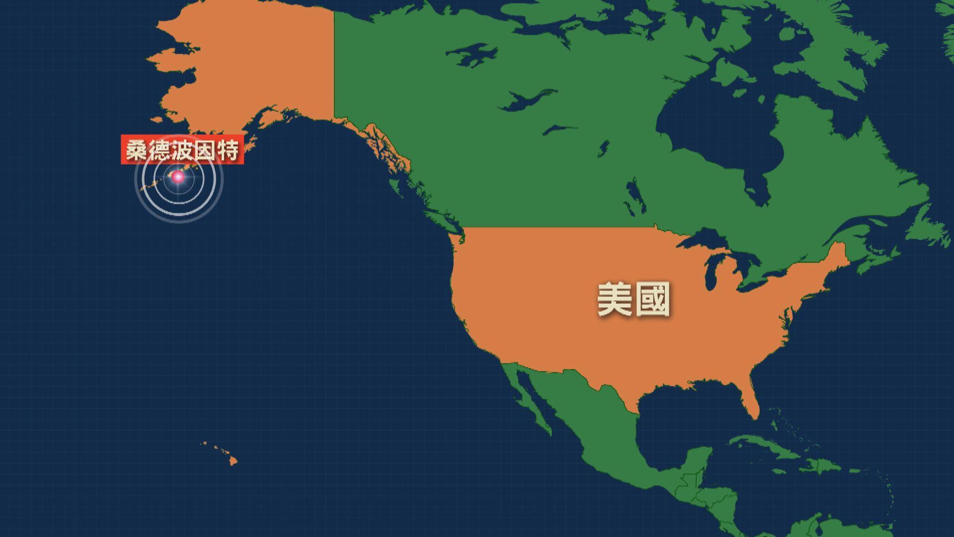 美國阿拉斯加發生8.2級地震
