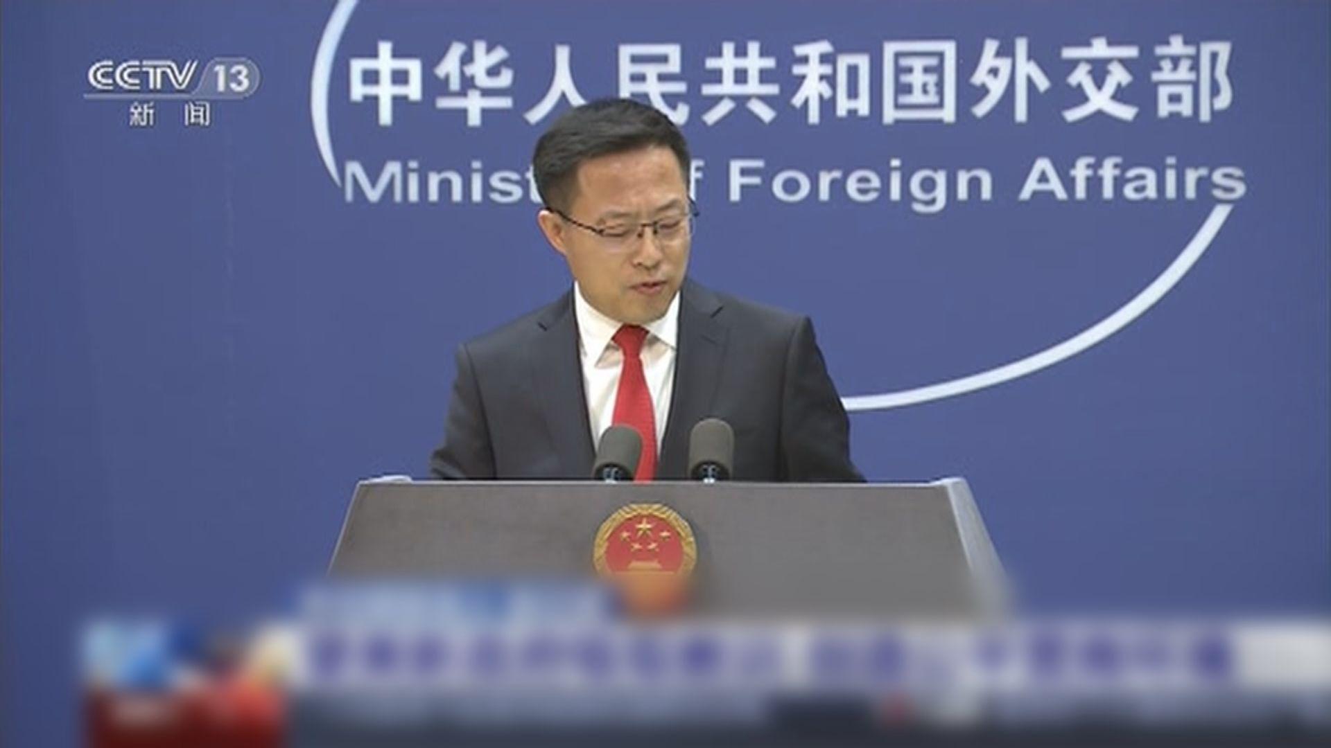 外交部籲美尊重市場經濟和公平競爭原則