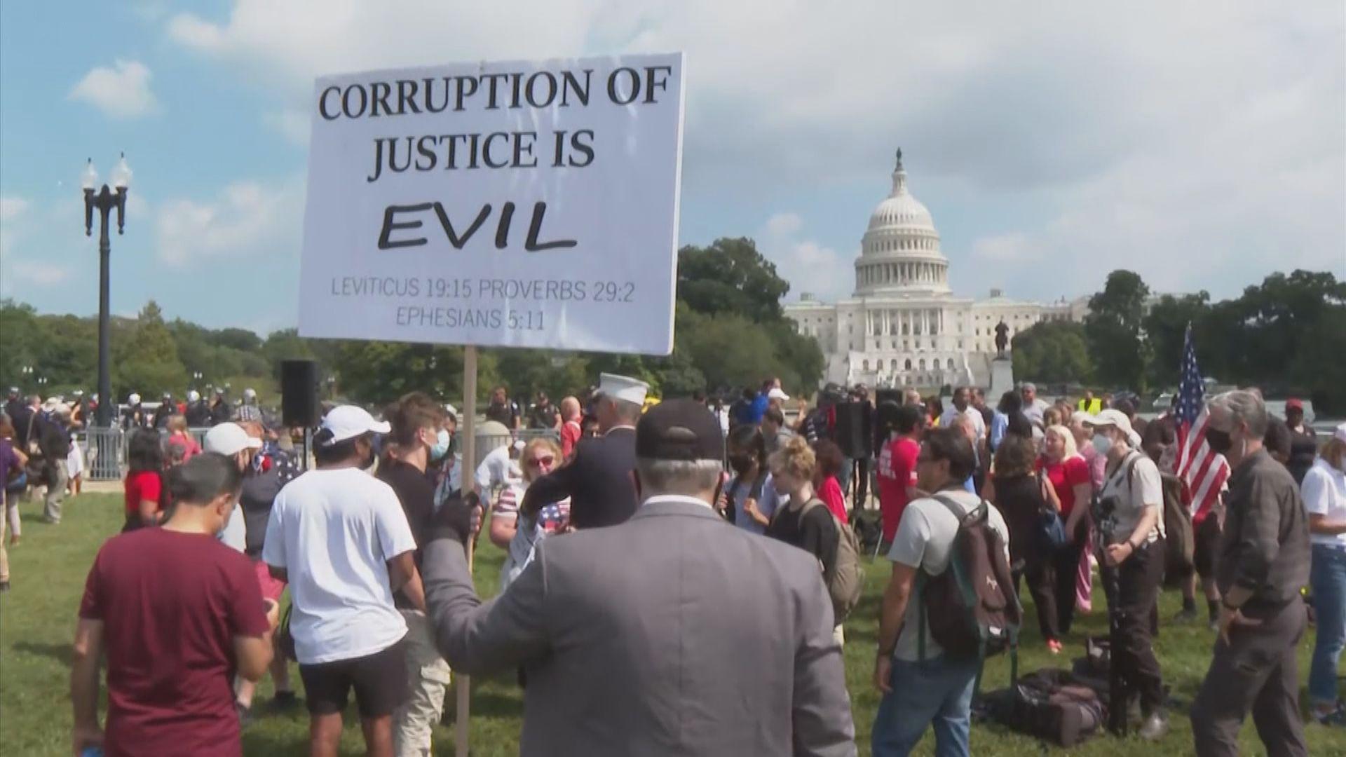華盛頓有民眾集會聲援一月衝擊國會事件被捕者