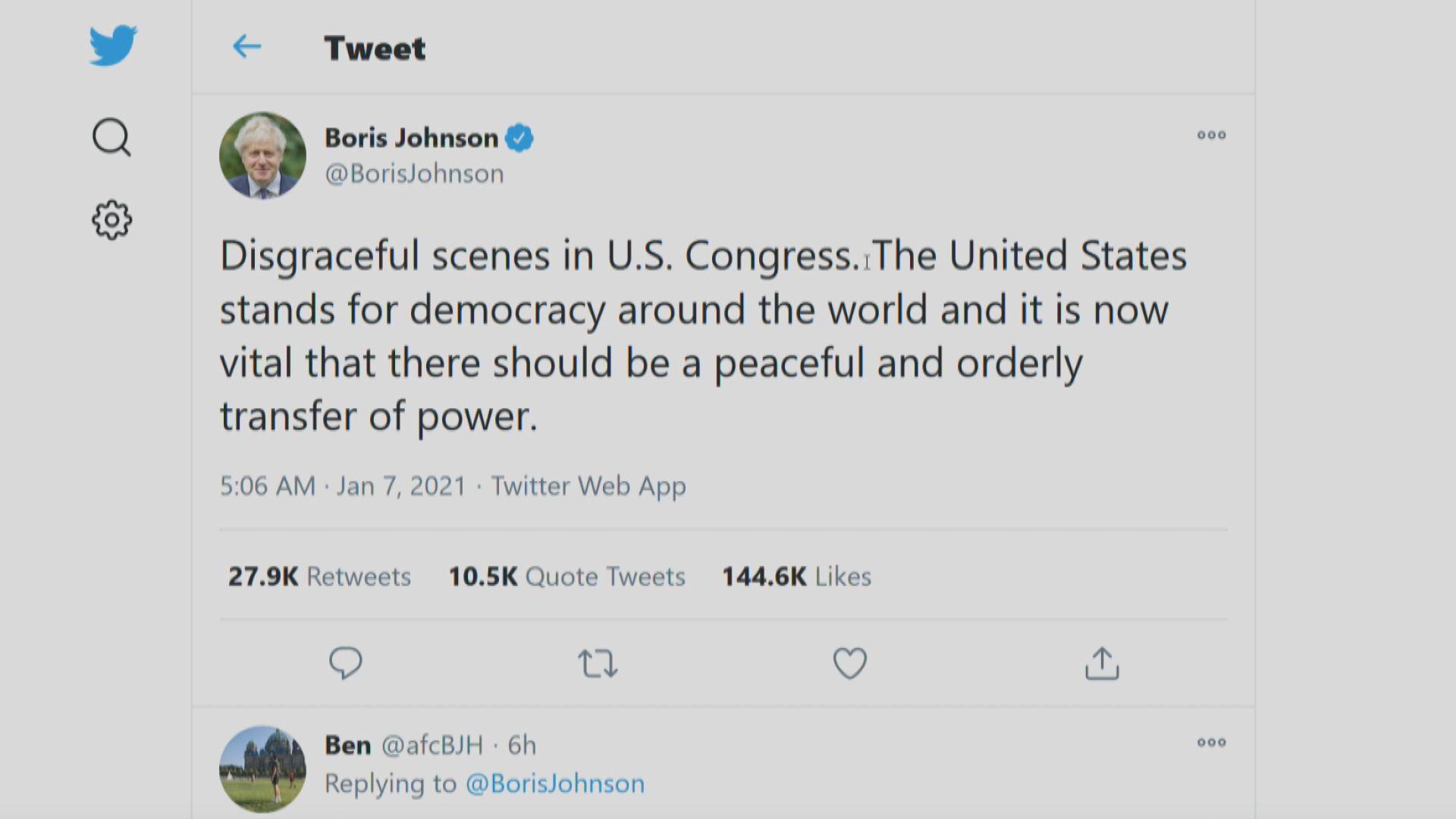 英揆籲美和平有序交接政權 中駐美使館籲公民注意安全
