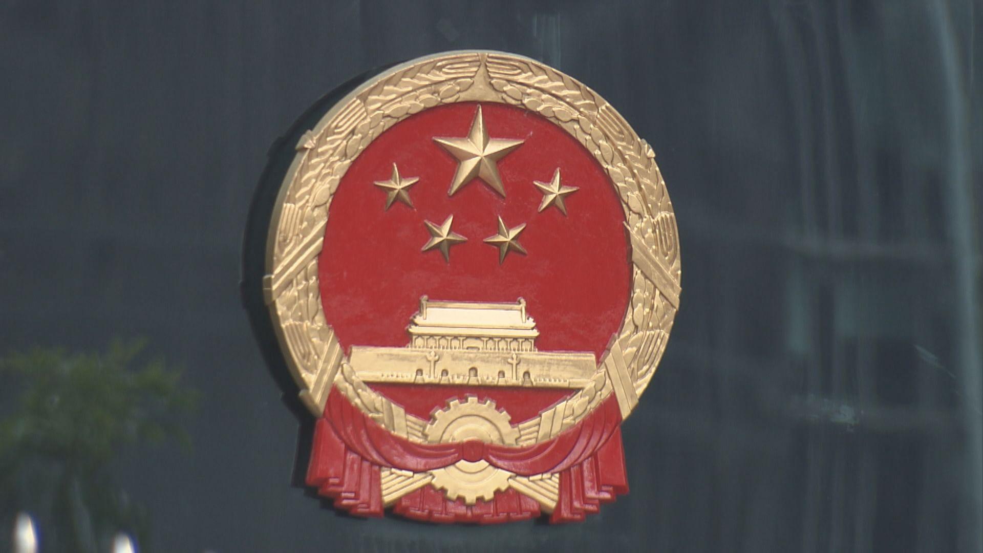外交部駐港公署:美方惡意炒作國安法風險