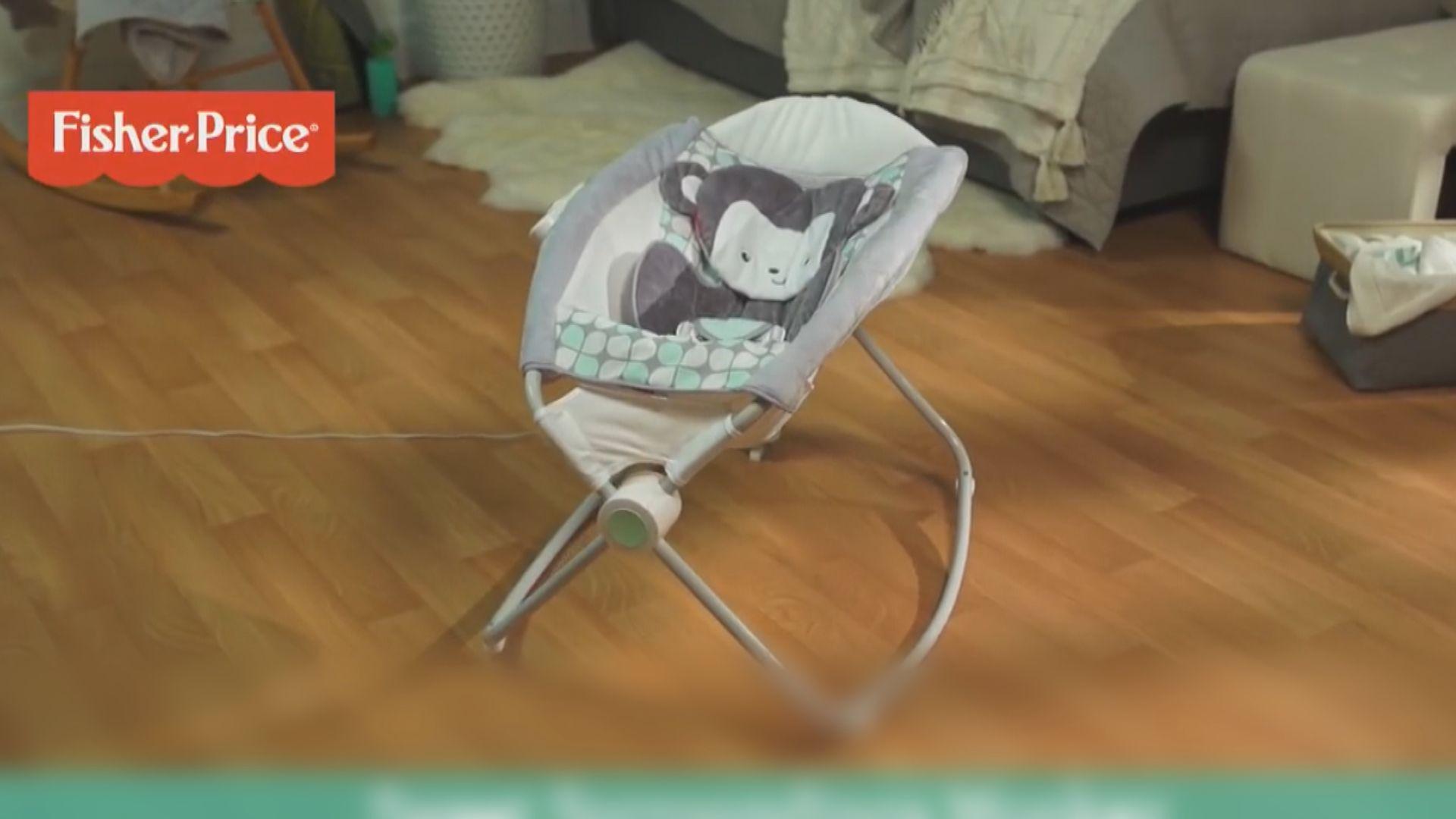 費雪牌搖床疑致嬰兒窒息公司回收產品