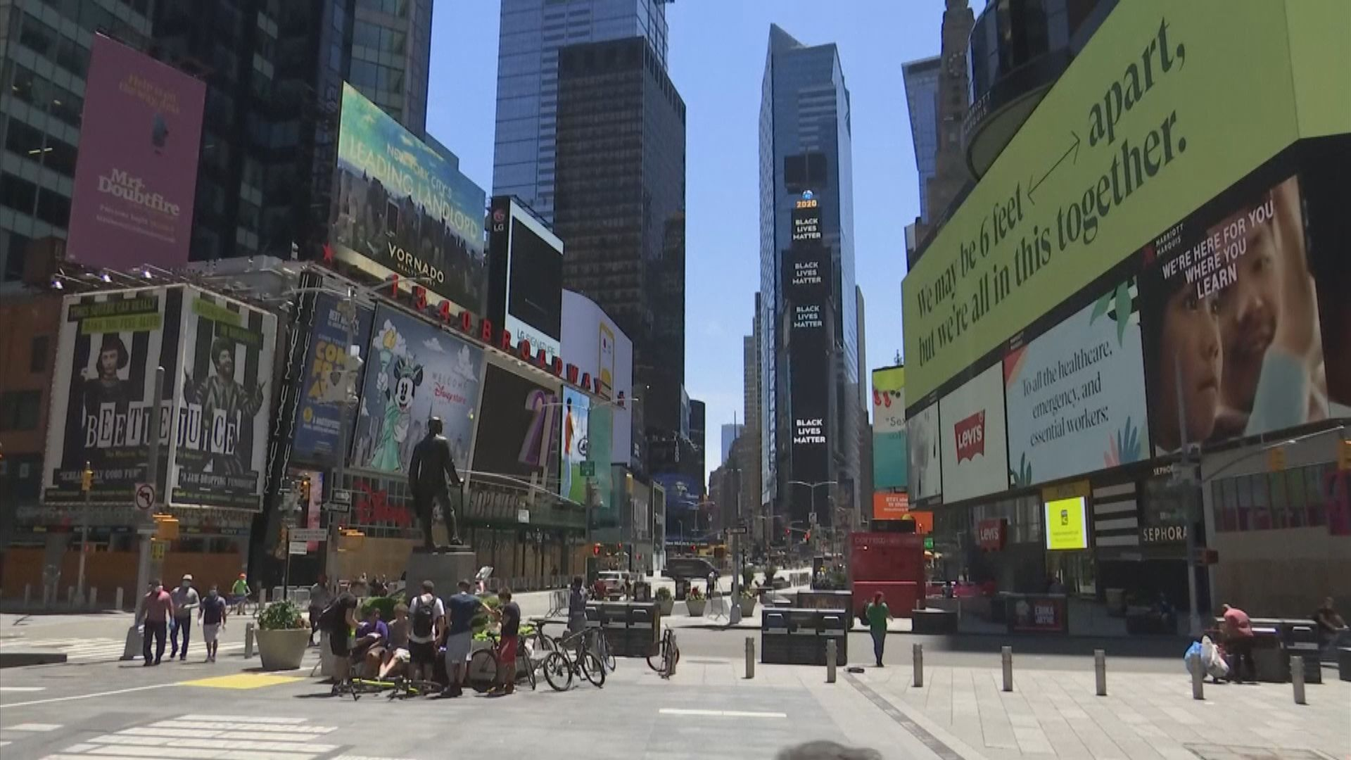紐約市啟動首階段重開經濟計劃 近四十萬人復工