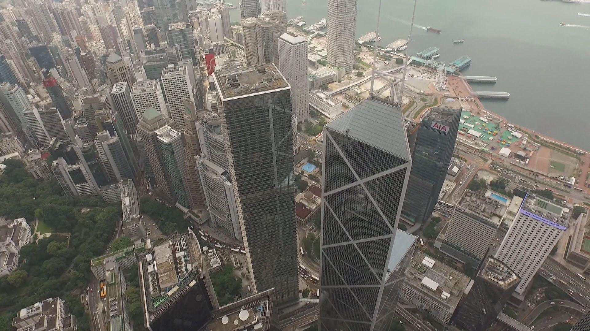 美國報告指香港未達到消除人口販運最低標準